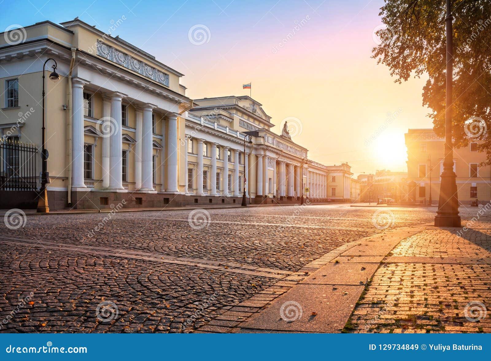 Ryskt museum av etnografi