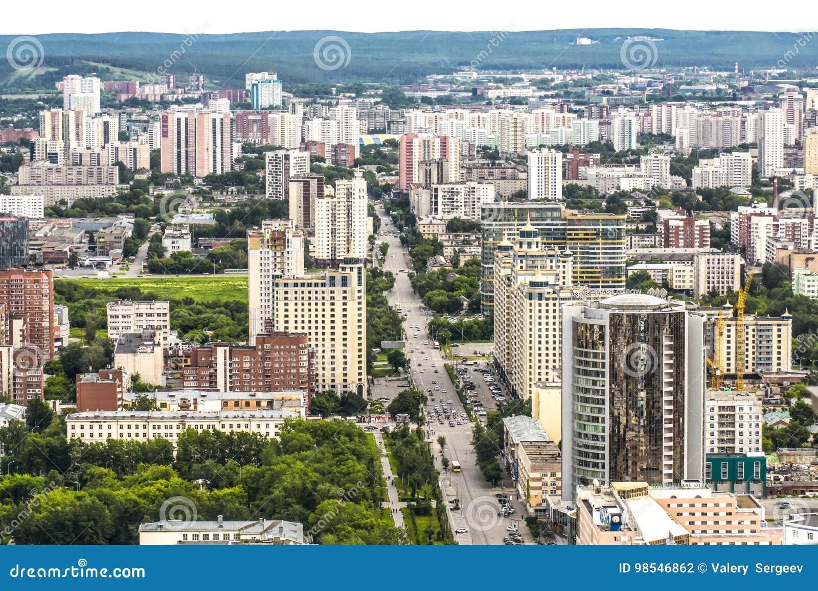 Ryssland Ekaterinburg Gatasikter av Belinsky och den sydliga delen av staden