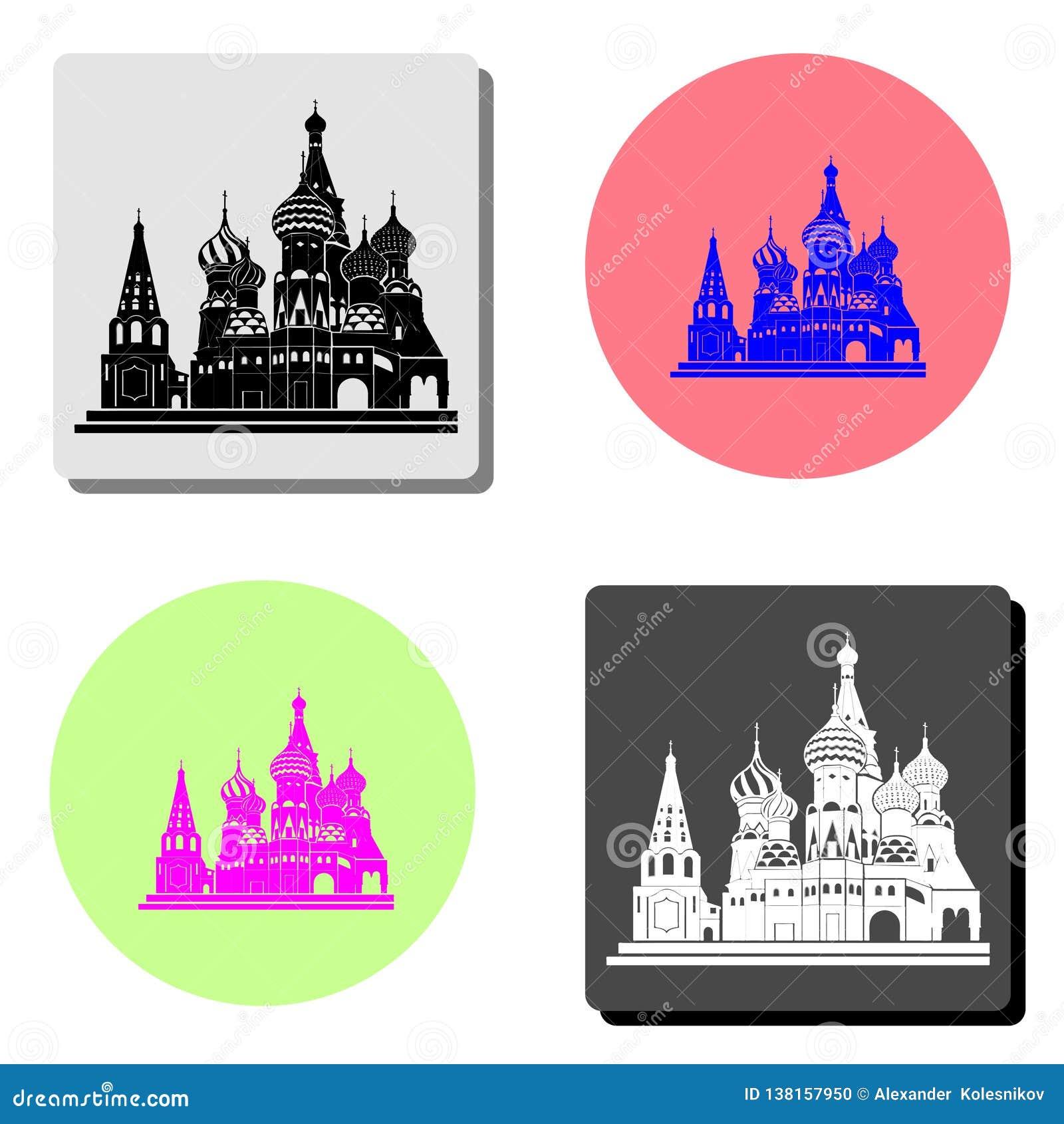 Ryssland Kreml Plan symbol