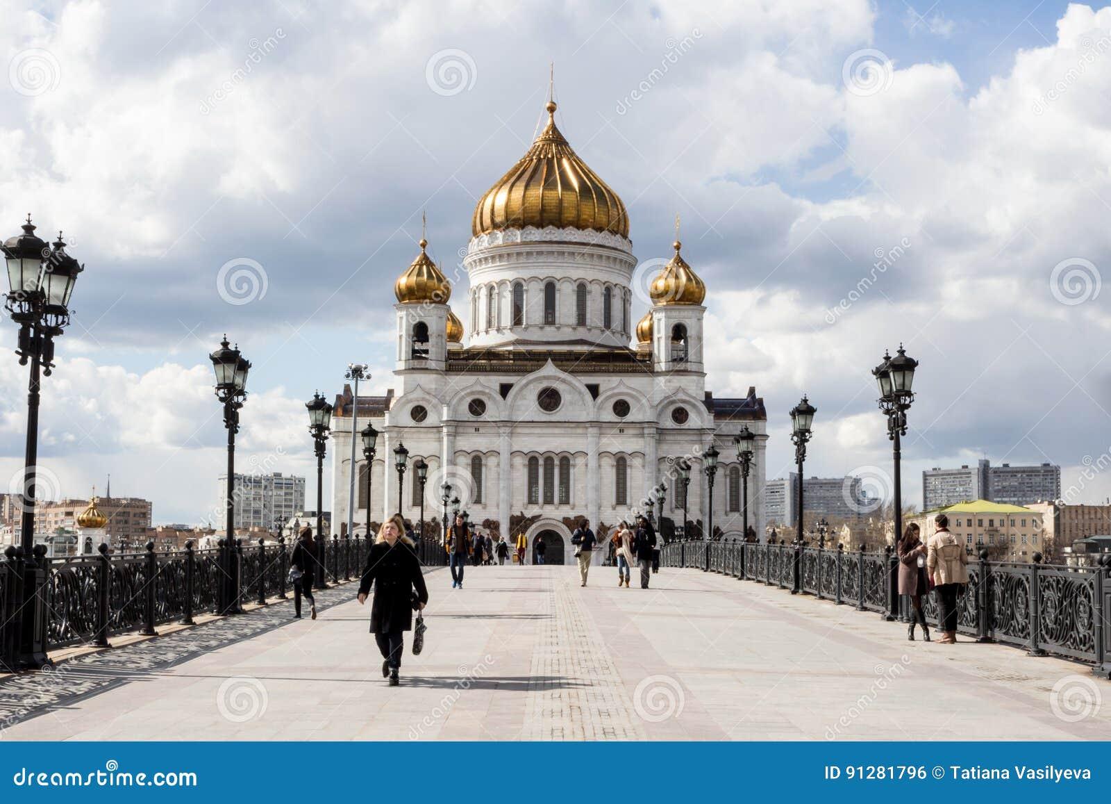 Ryssland Moskva: Domkyrka av Kristus frälsaren