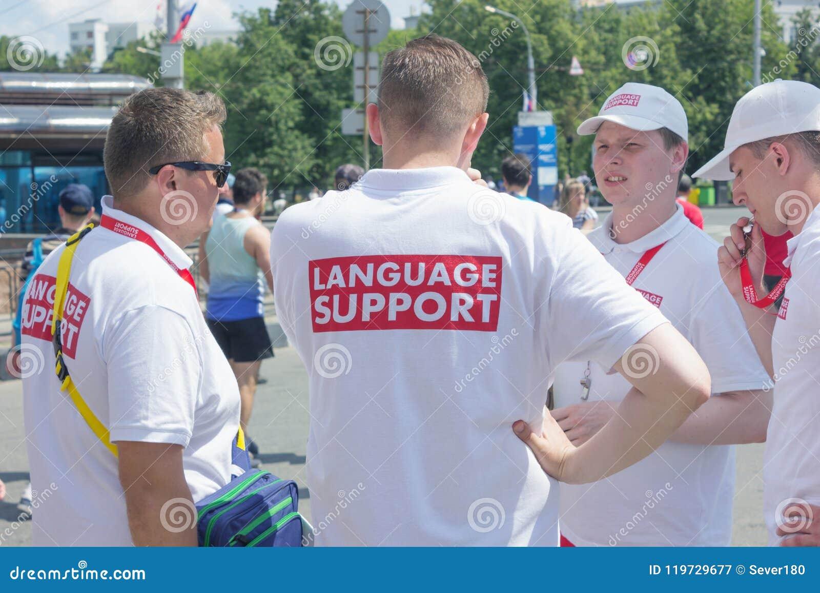 Ryssland Talrika volontärer kallas på att hjälpa fansen