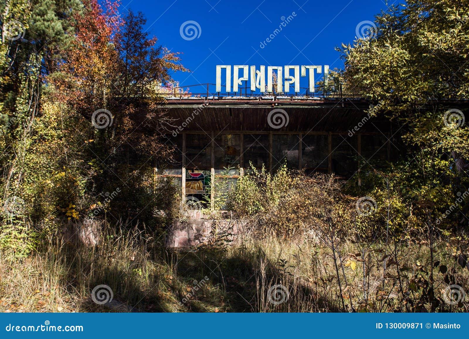 Rzeki stacja w Chornobyl strefie