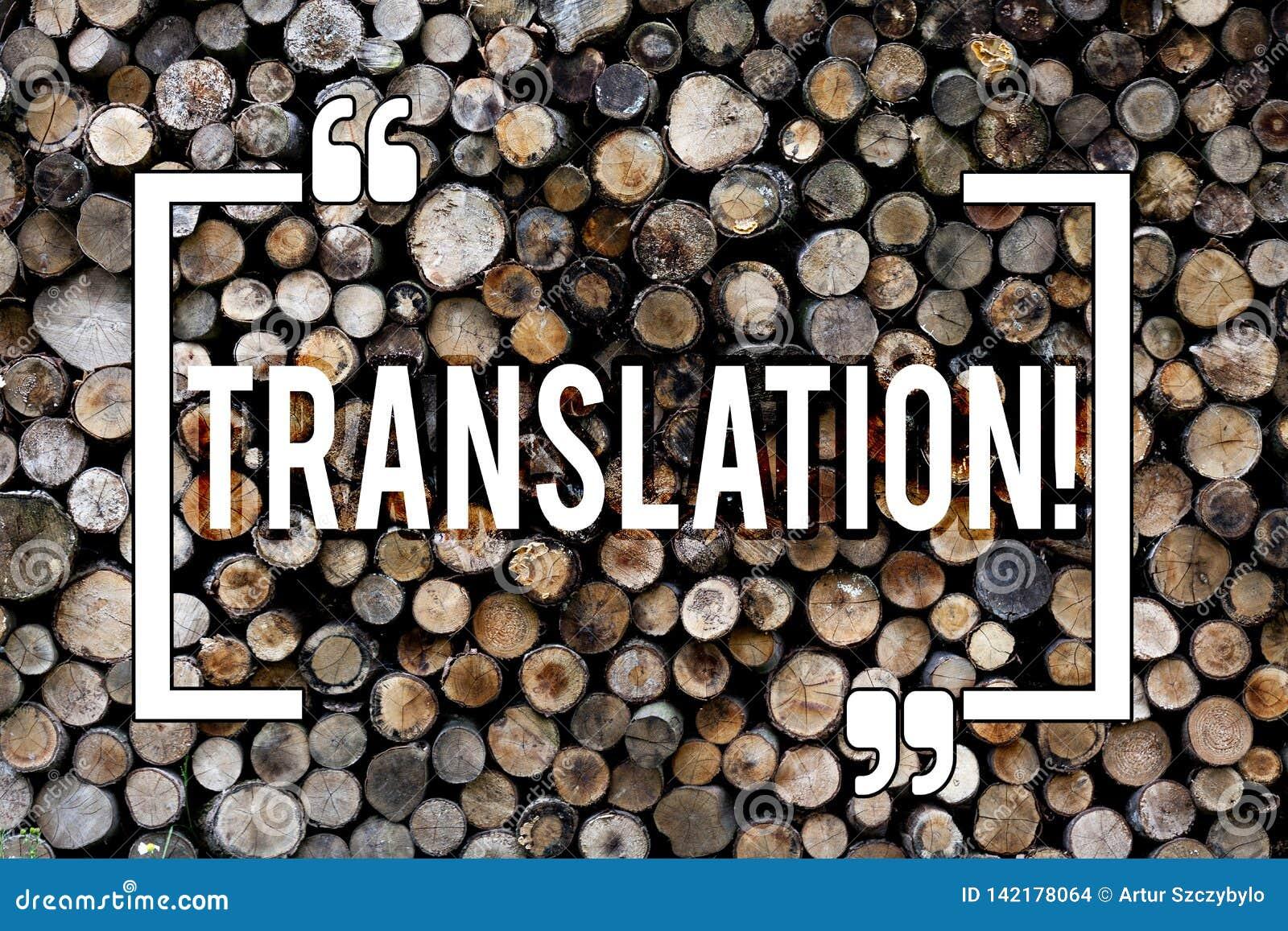 Słowa writing teksta przekład Biznesowy pojęcie dla transformata tekstów inny językowy Drewniany tło lub słów