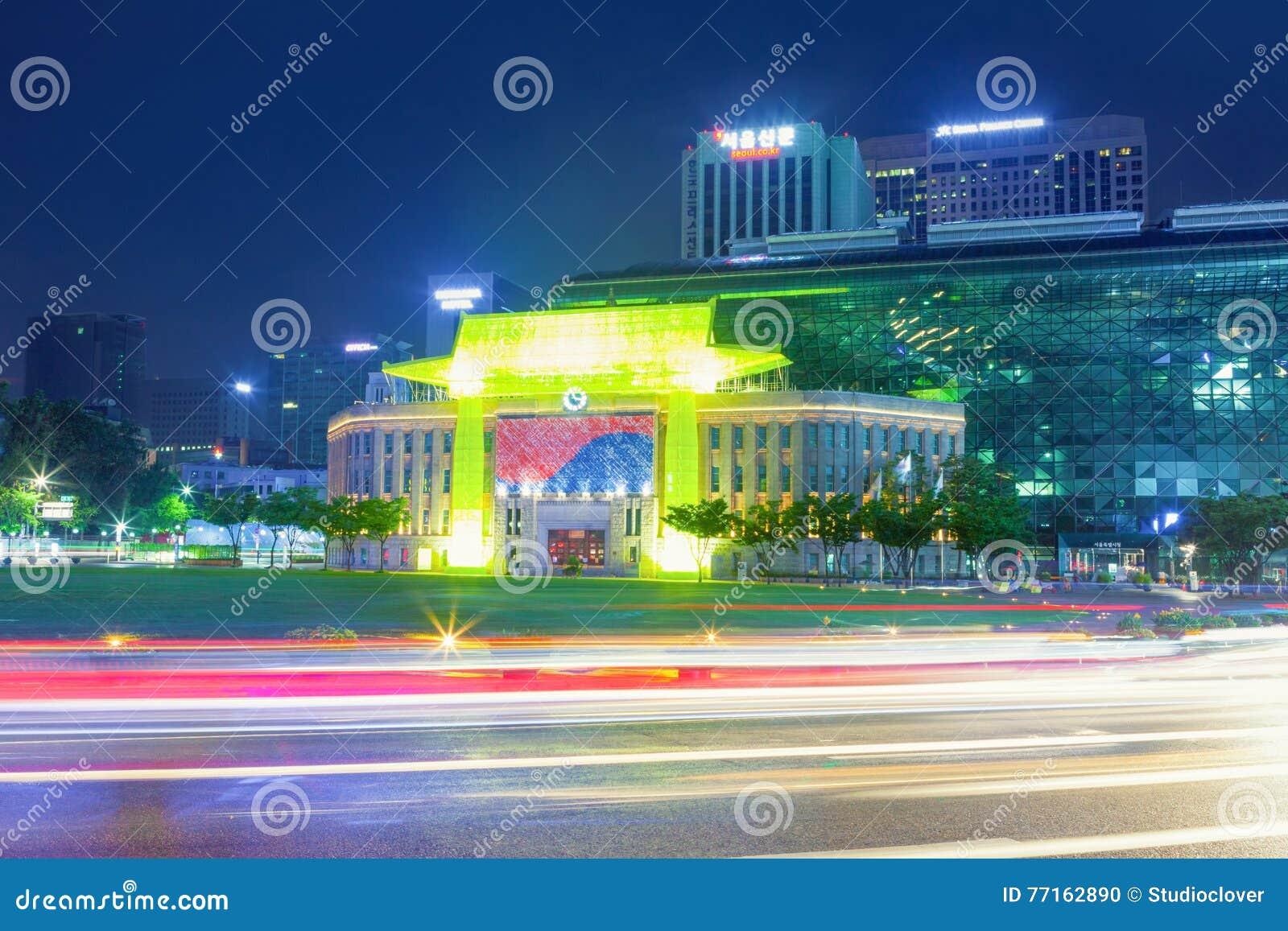 Séoul, Corée du Sud - 30 avril 2016 : Le bâtiment d hôtel de ville du gouvernement métropolitain de Séoul a tiré la nuit le 16 ao