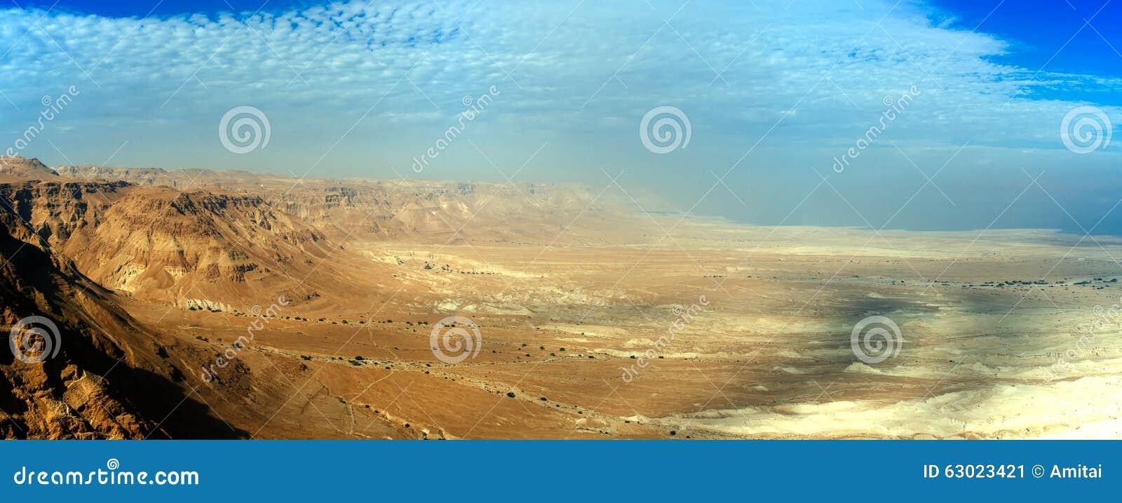 Série de la Terre Sainte - Judea Desert#1