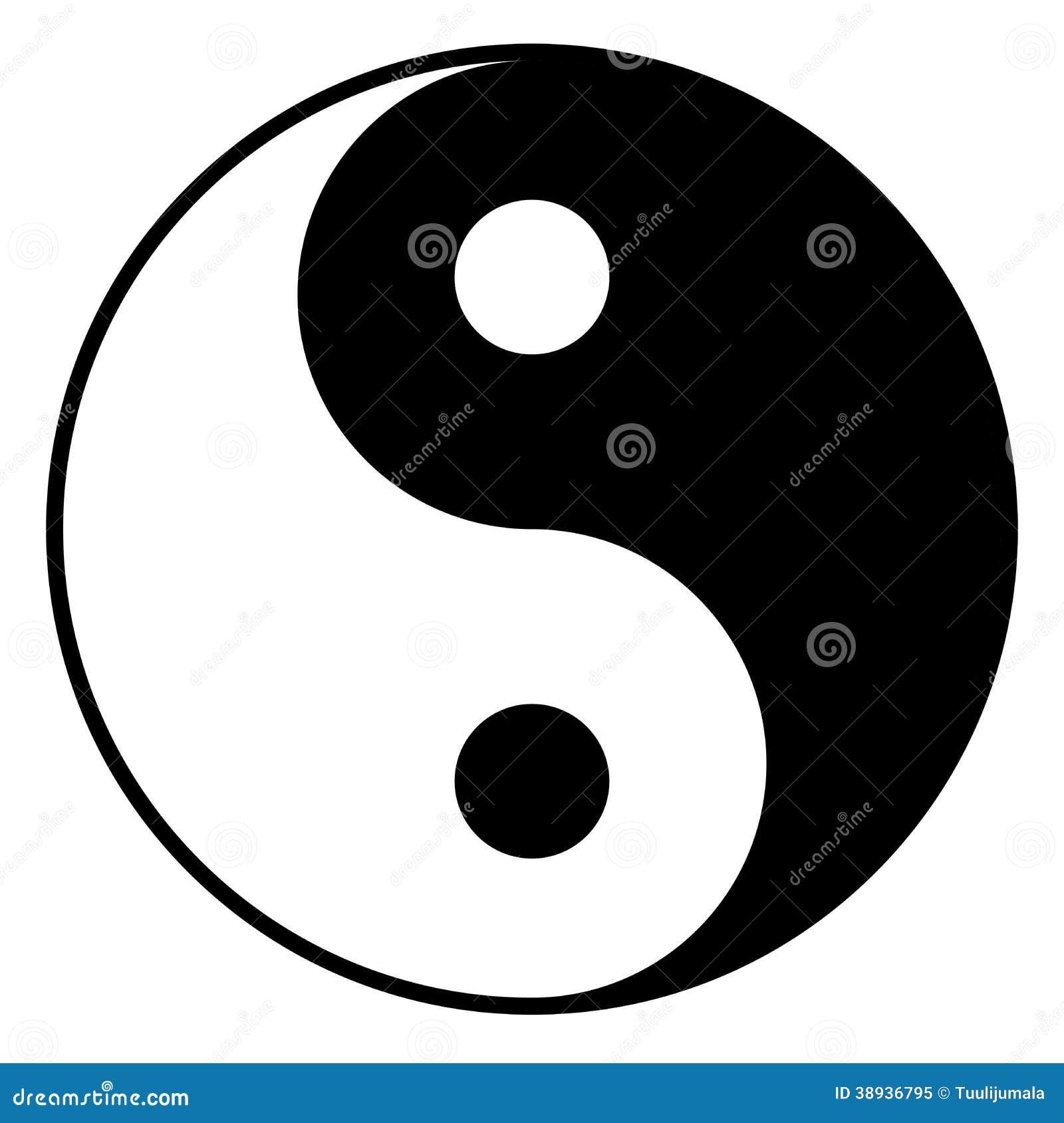 Símbolo Blanco Y Negro De Yin Yan Ilustración Del Vector