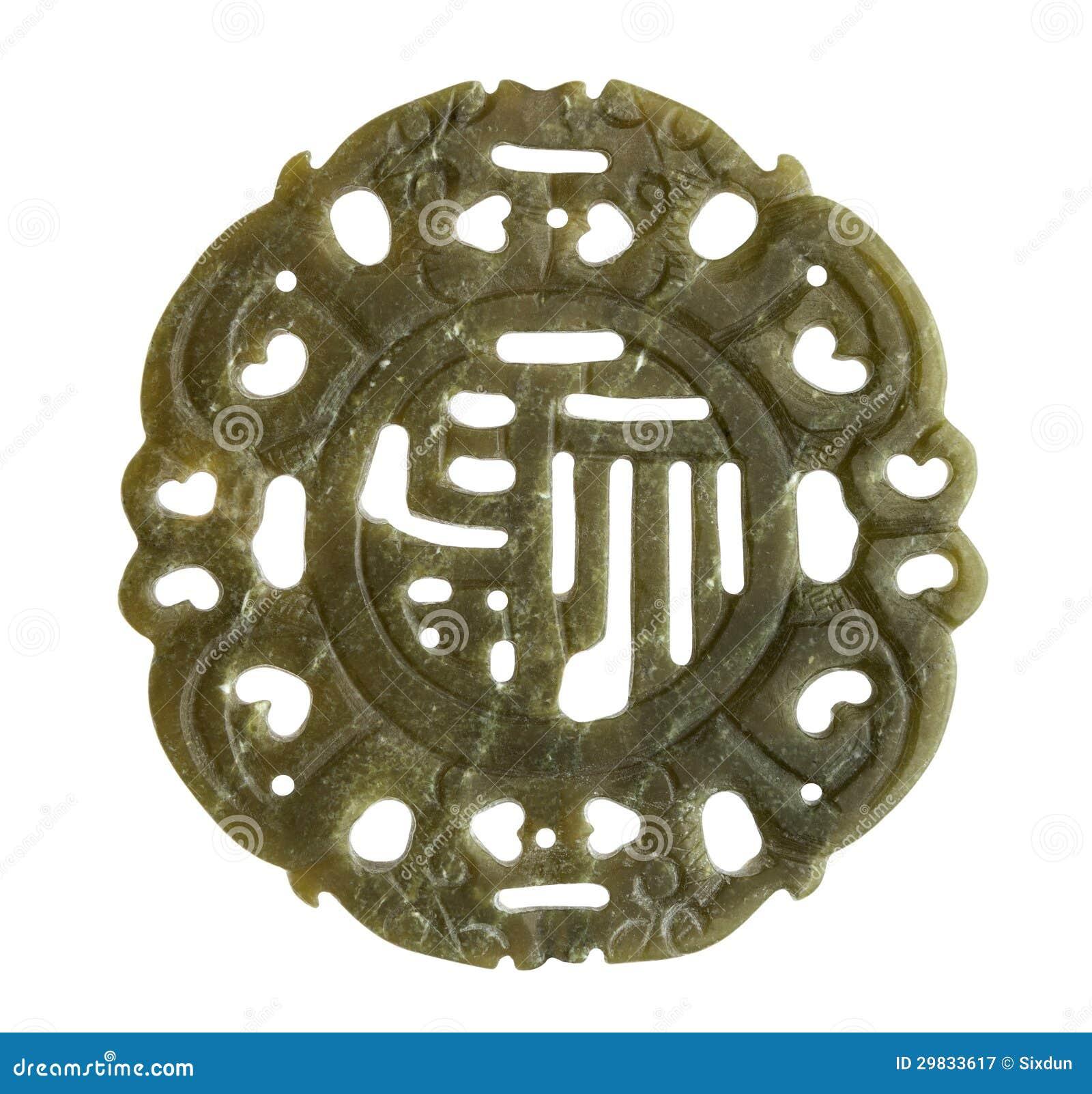 Símbolo chinês da felicidade na pedra
