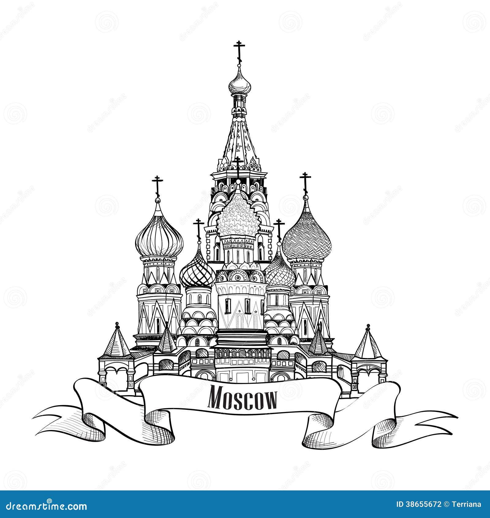 símbolo da cidade de moscou ilustração do vetor