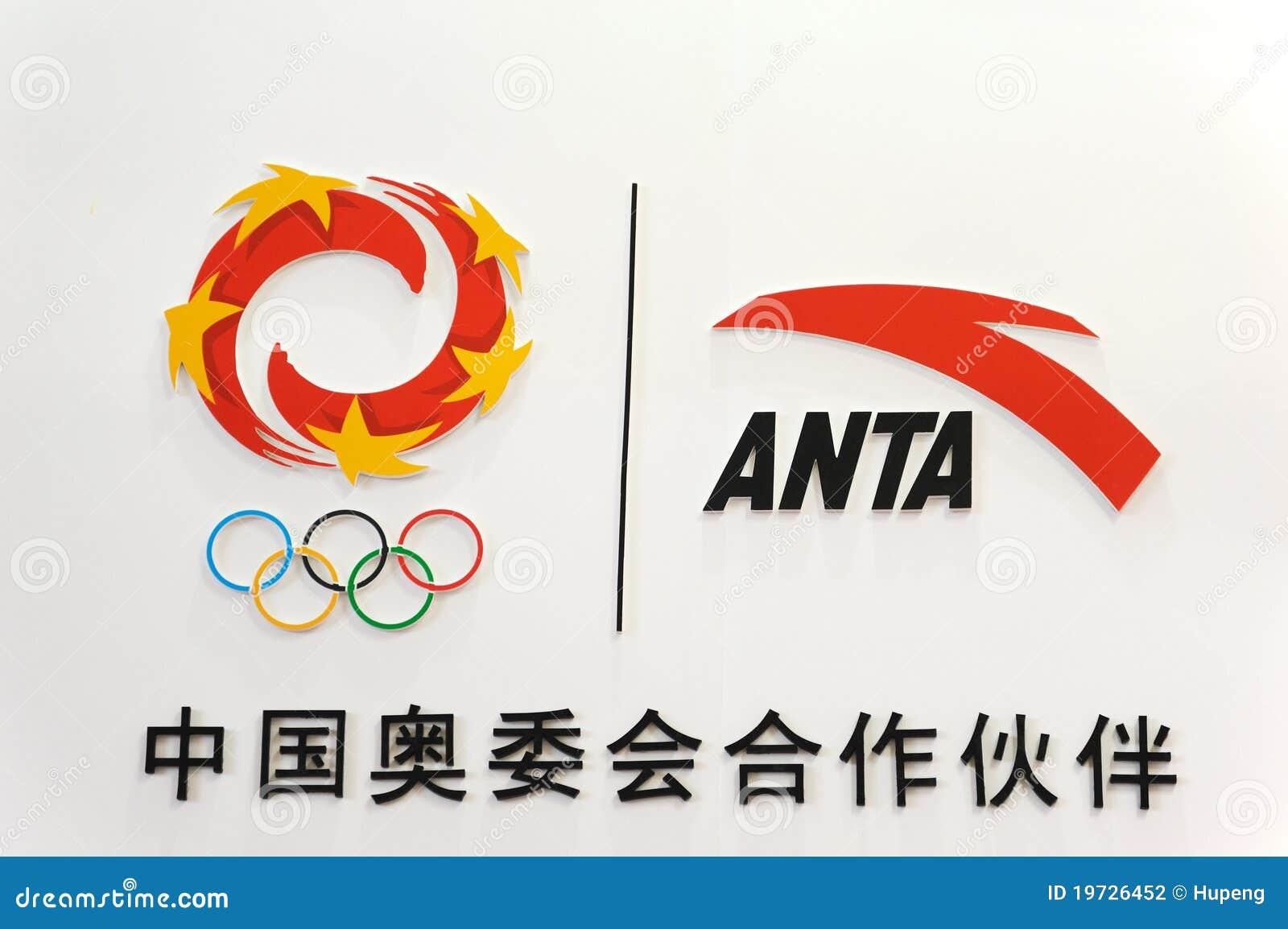 Símbolo de Anta