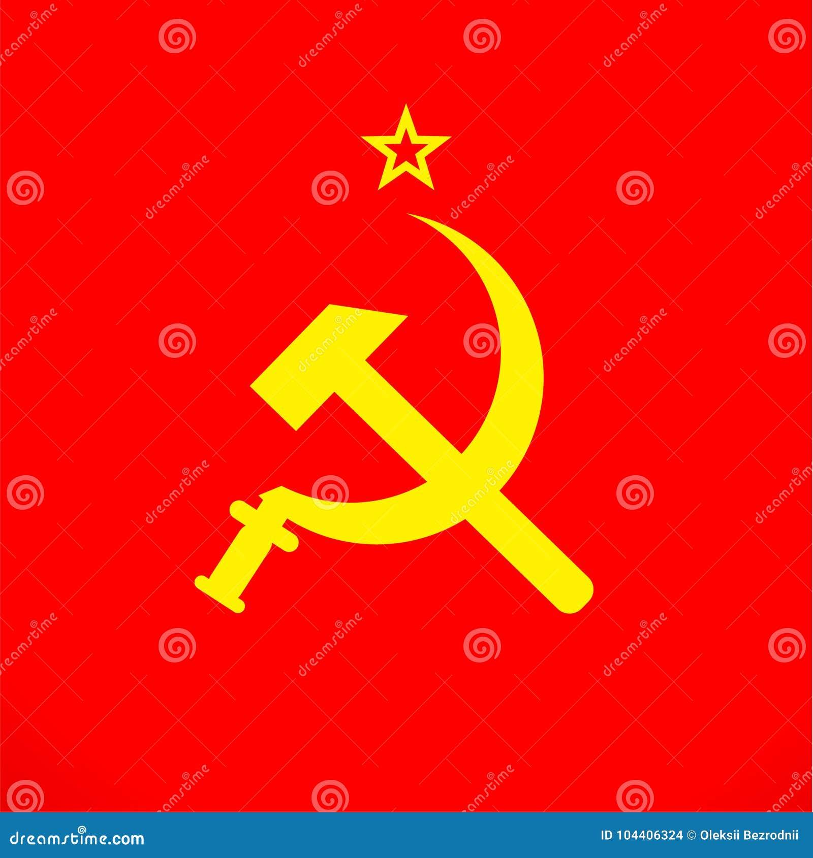 Símbolo de la unión de Rusia soviética de la hoz y del martillo de URSS