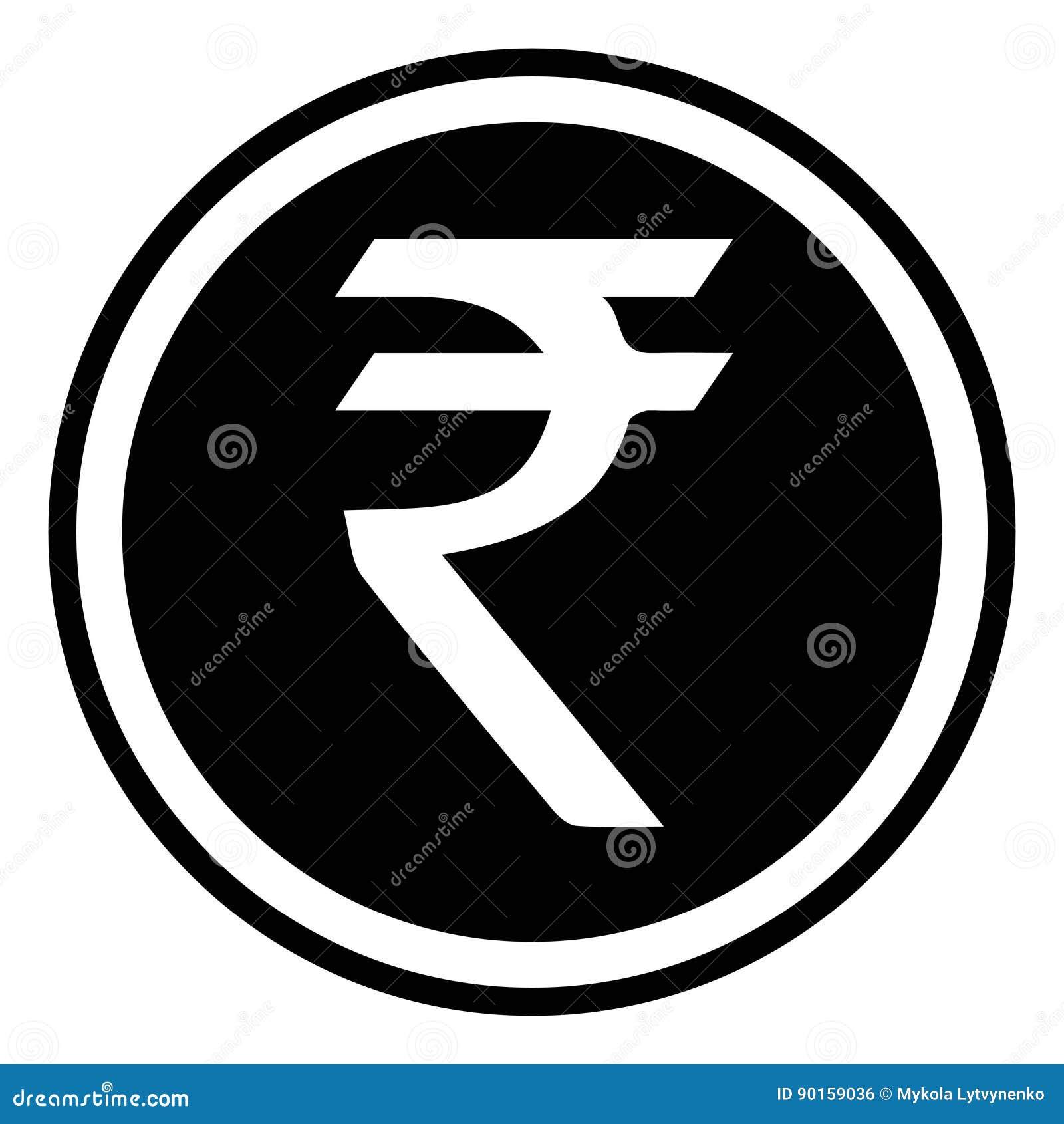 Símbolo de moneda la India, INR de la muestra de la rupia del vector de la rupia india