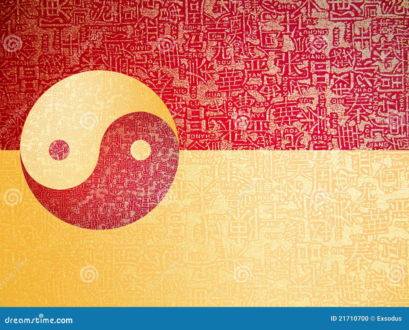 Símbolo de Yin-Yang