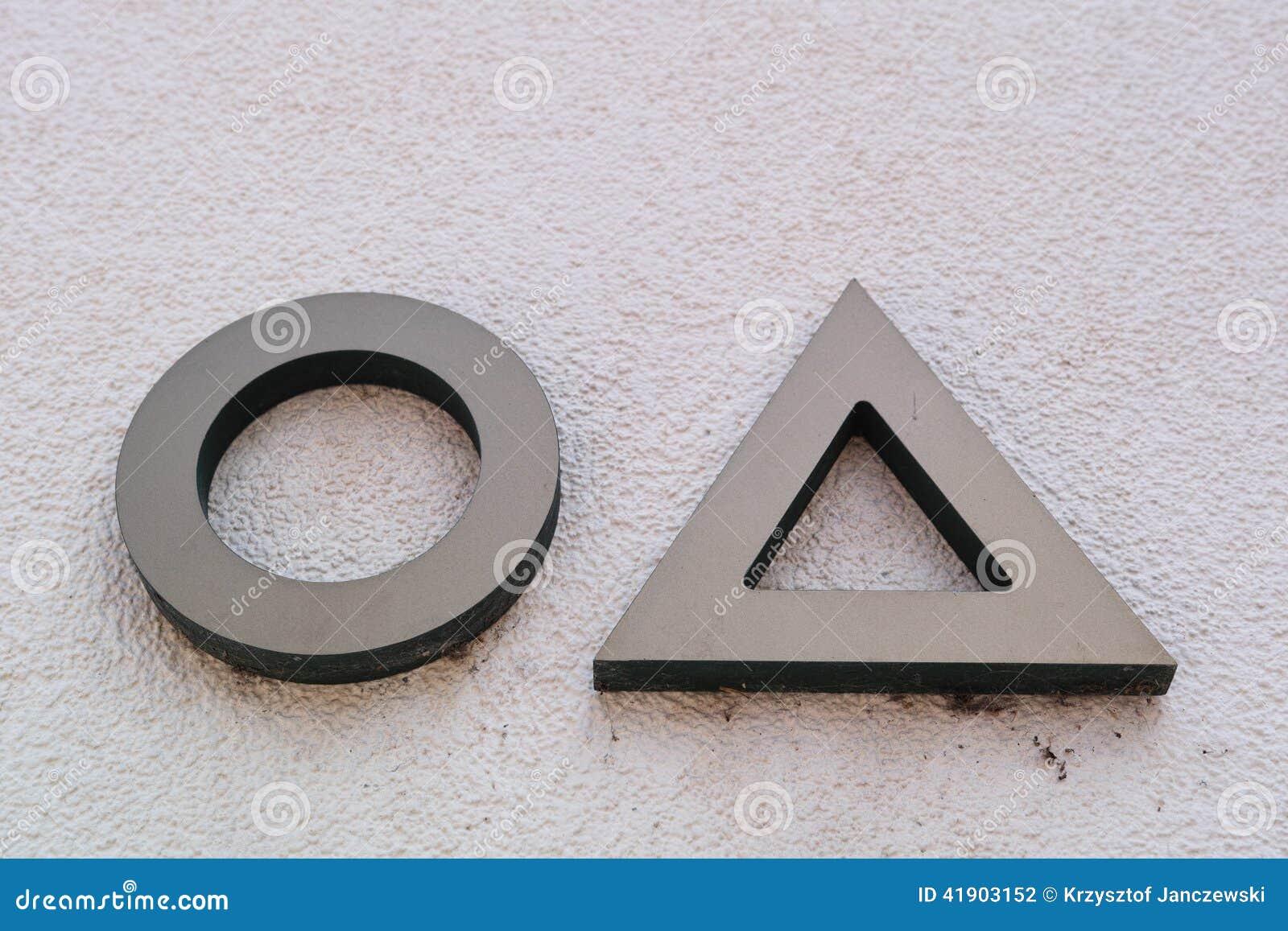 Símbolo del WC
