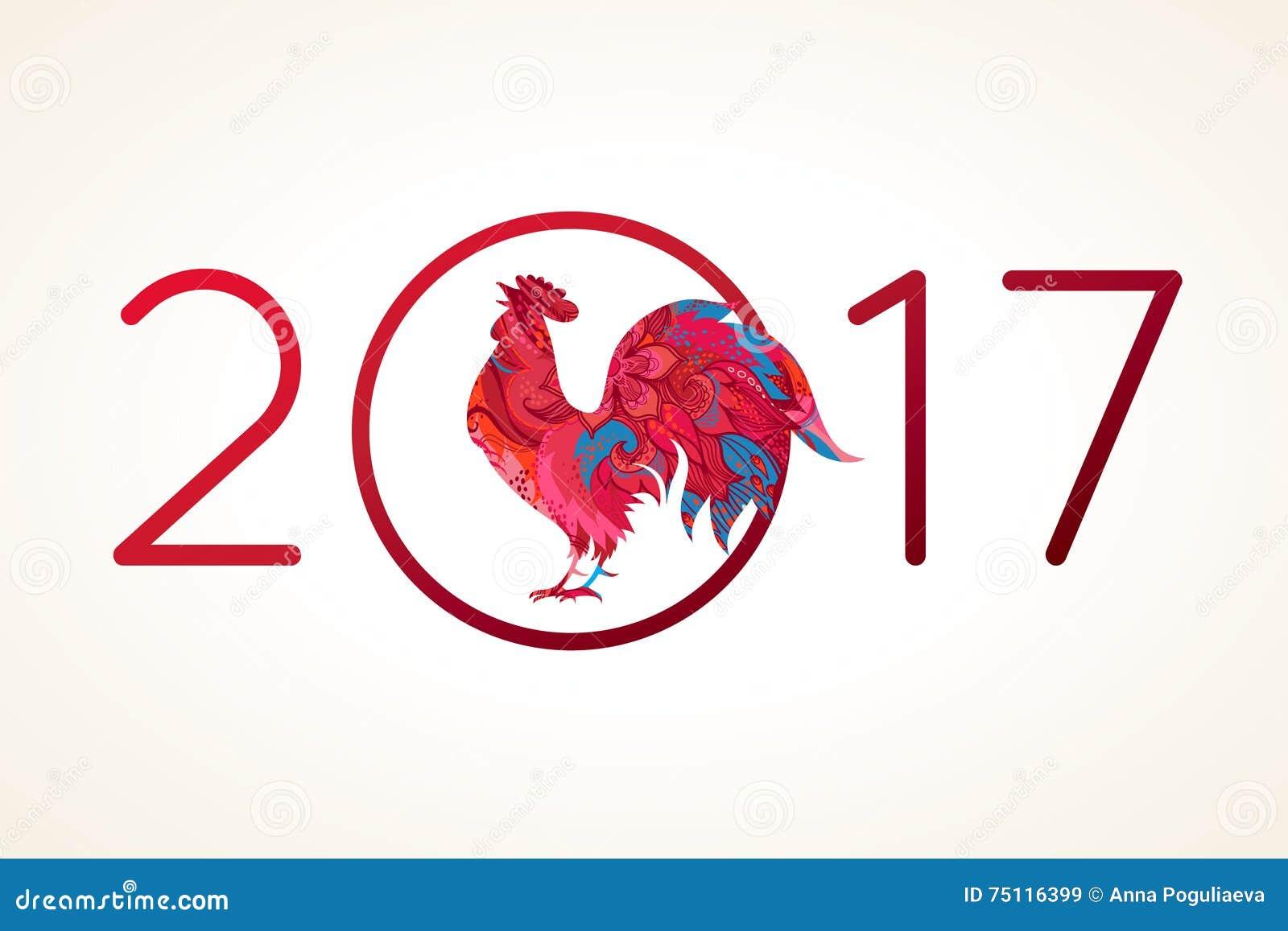 Símbolo vermelho do galo de 2017