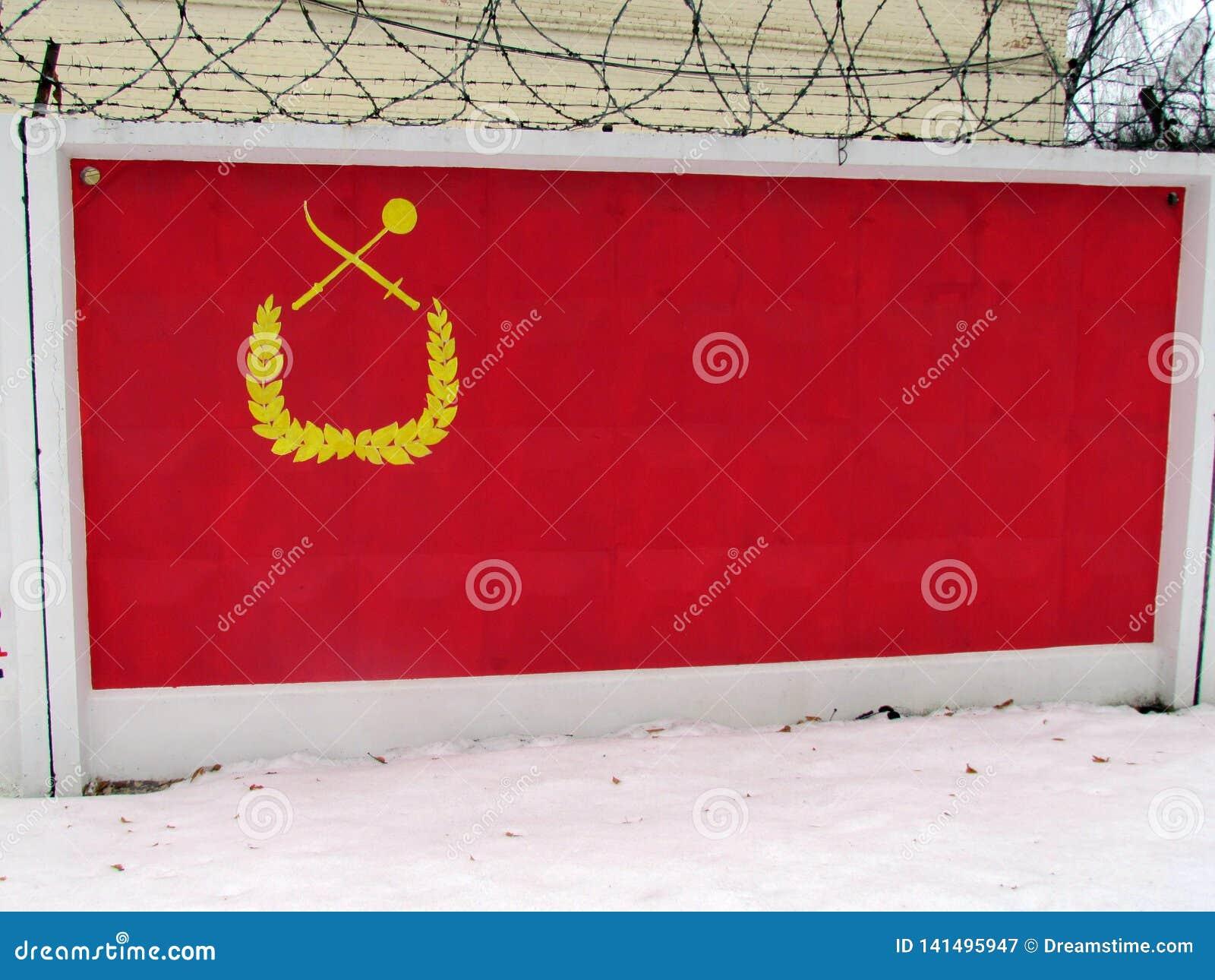 Símbolos nacionais e bandeiras dos distritos da região de Poltava