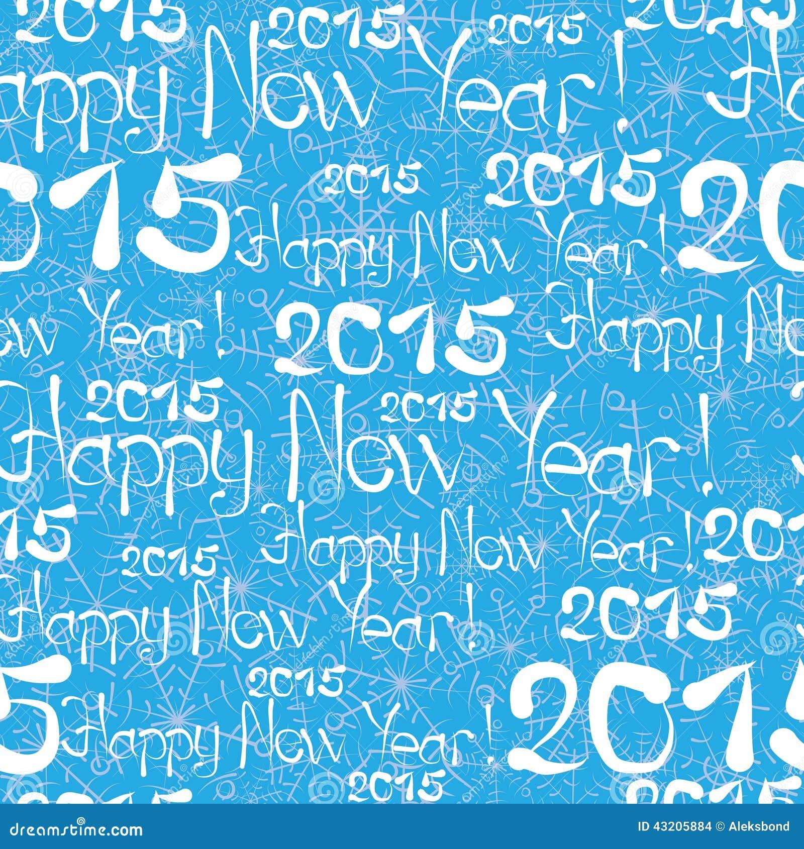 Download Sömlös modell för nytt år vektor illustrationer. Illustration av seamless - 43205884