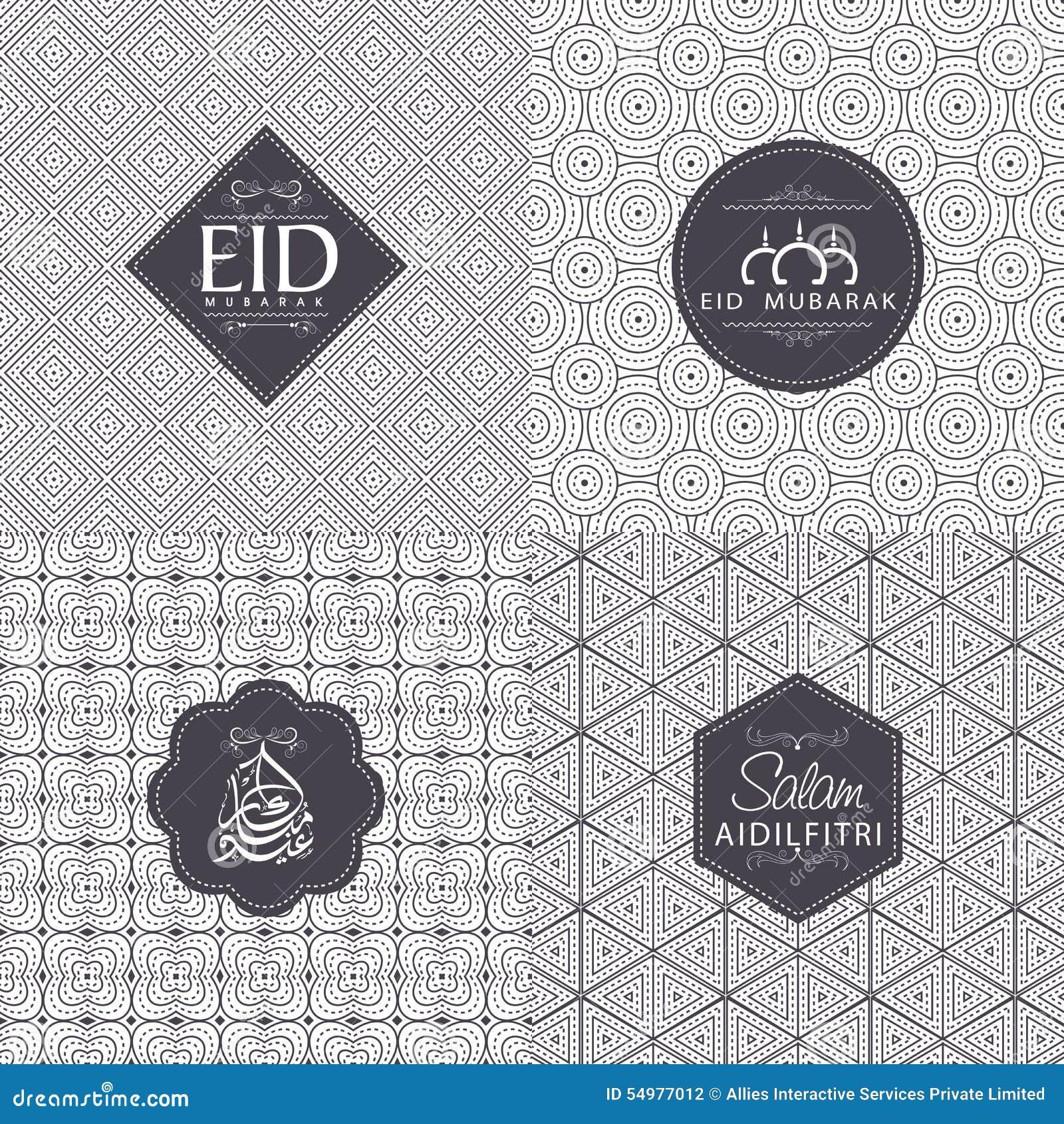 Sömlös modell med text för Eid Mubarak beröm