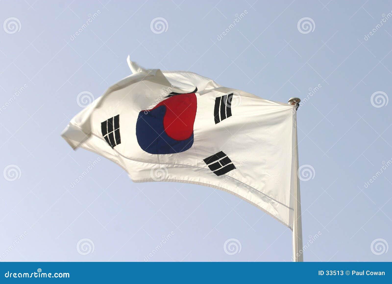Südkoreanische Markierungsfahne