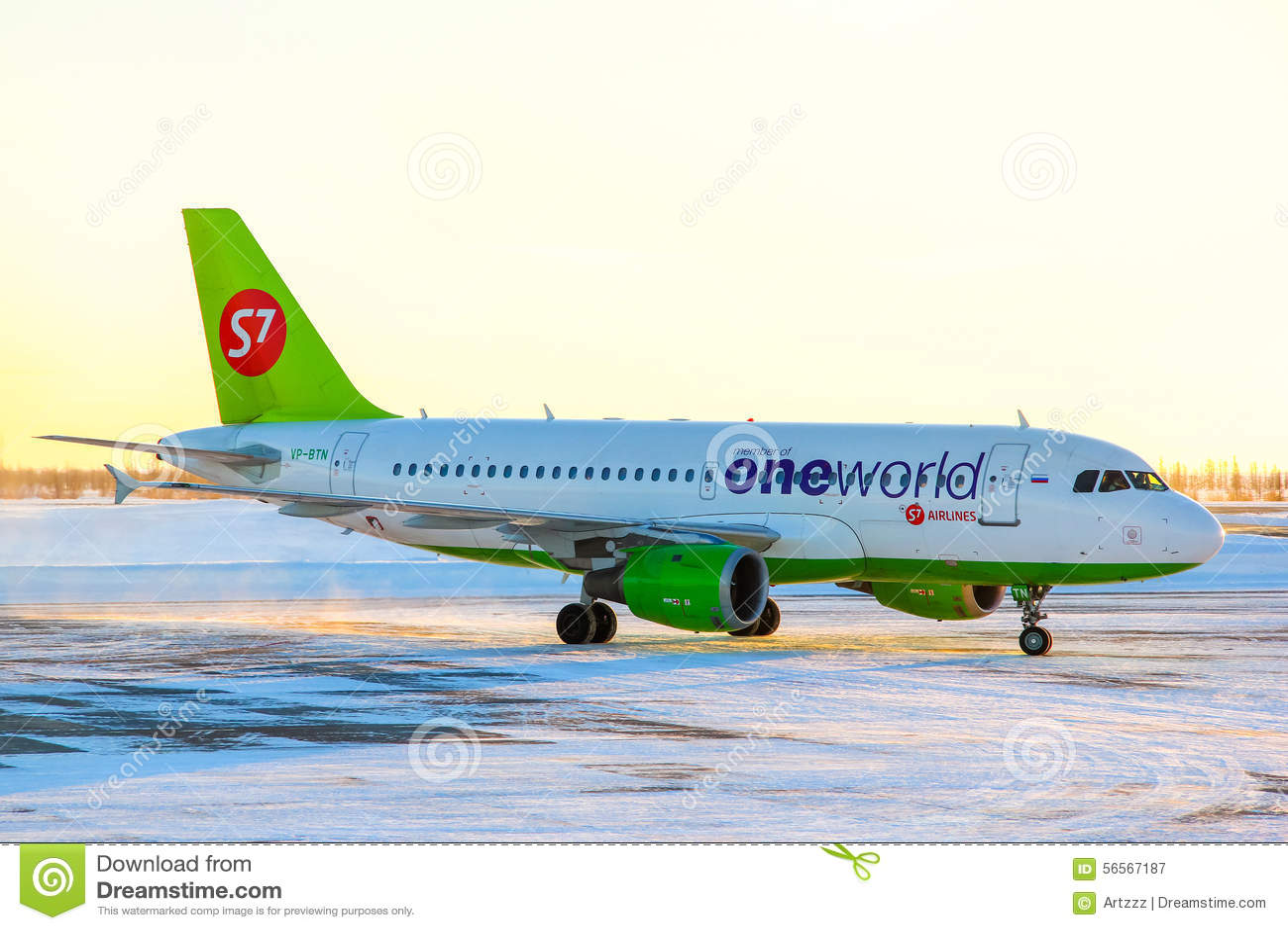 Download S7 airbus αερογραμμών A319 εκδοτική φωτογραφία. εικόνα από dusk - 56567187