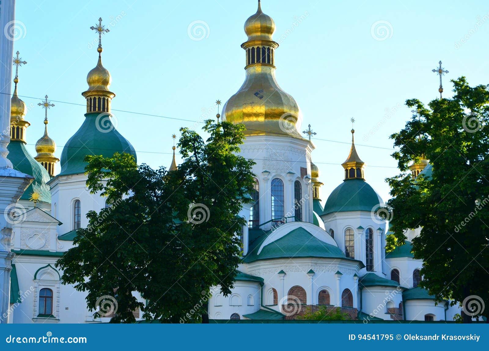 ` S Dorato-a cupola, Kiev di St Michael