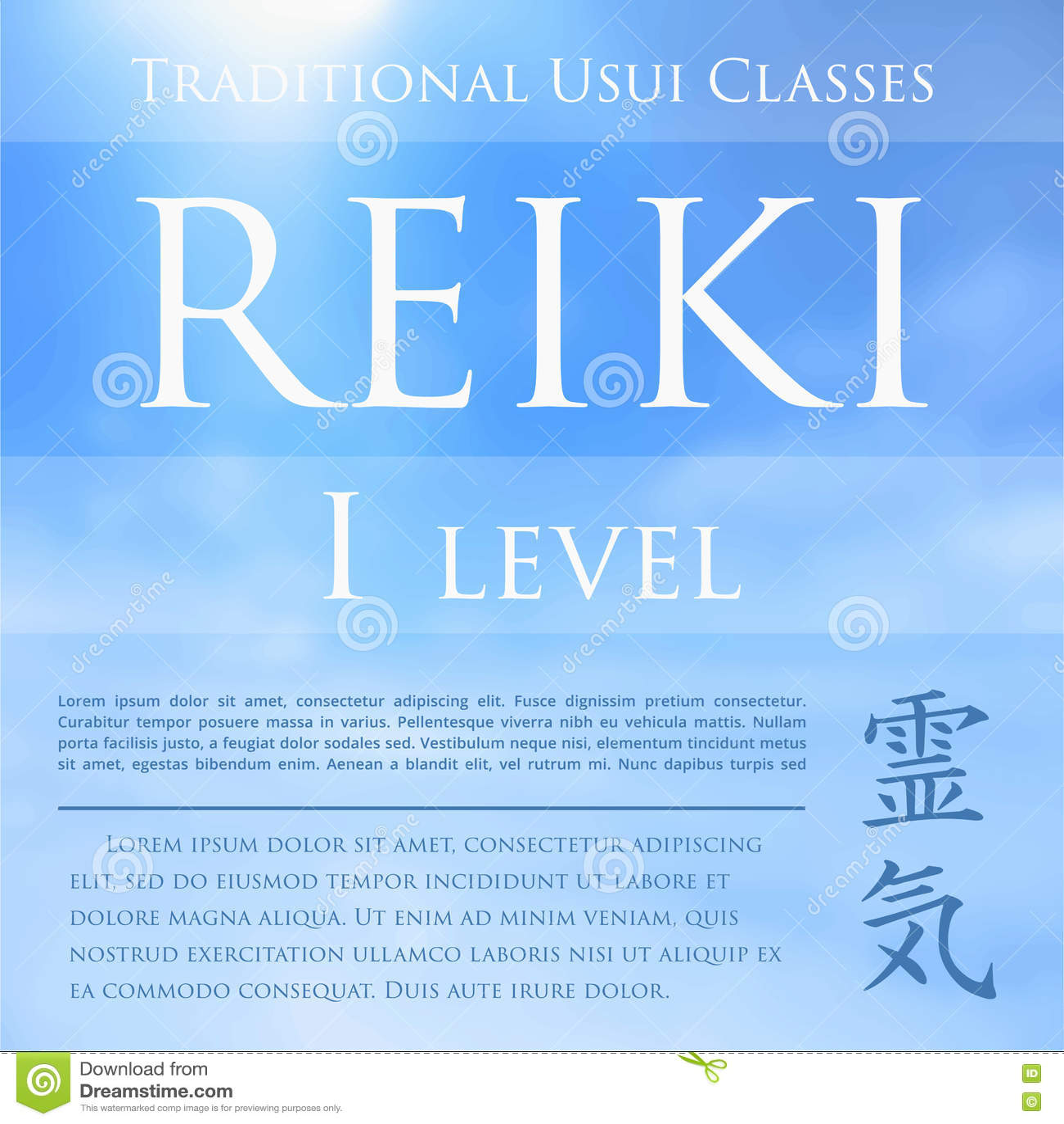 Sacred geometry reiki symbol the word is made up of two japanese reiki symbol the word is made up of two japanese words rei means universal ki life force energy harmony medicine biocorpaavc