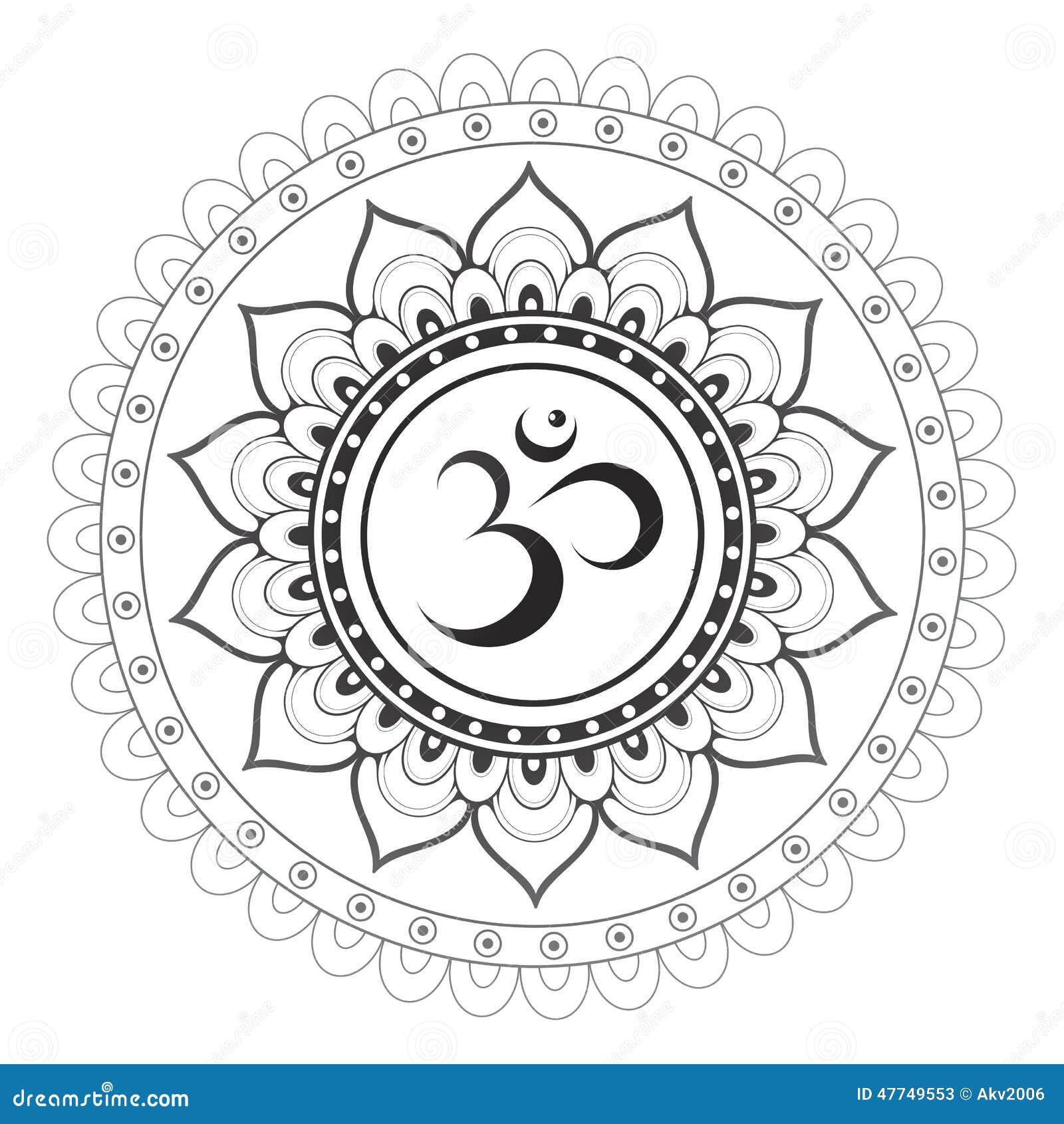 Sacred Sanskrit Symbol Om Stock Vector Illustration Of Religion