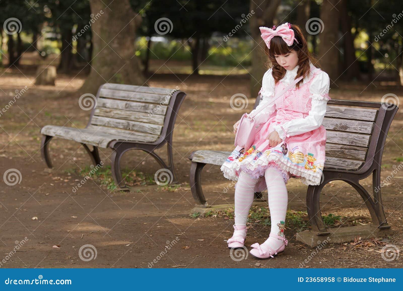 Sad Japanese Girl Royalty Free Stock Photos Image 23658958