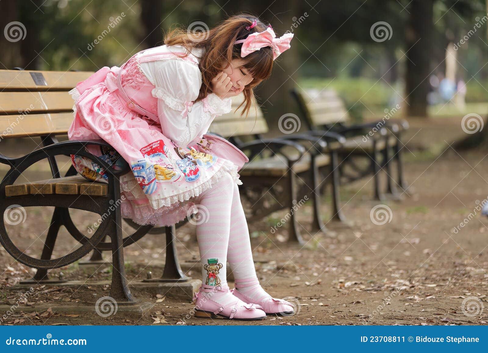 Sad Japanese Girl Stock Image Image 23708811