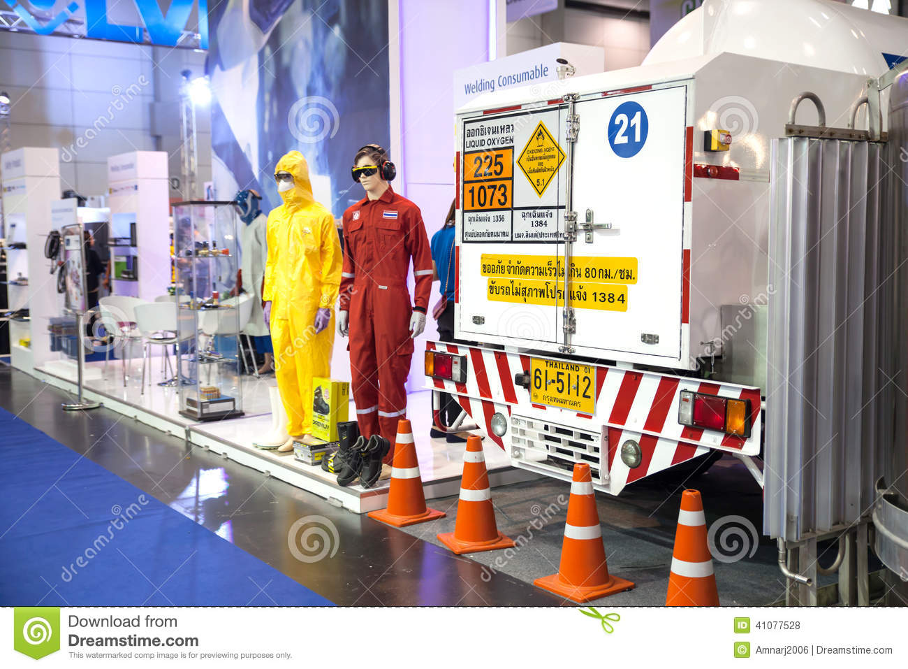 3d Exhibition Hall : Safety in factory editorial stock photo image