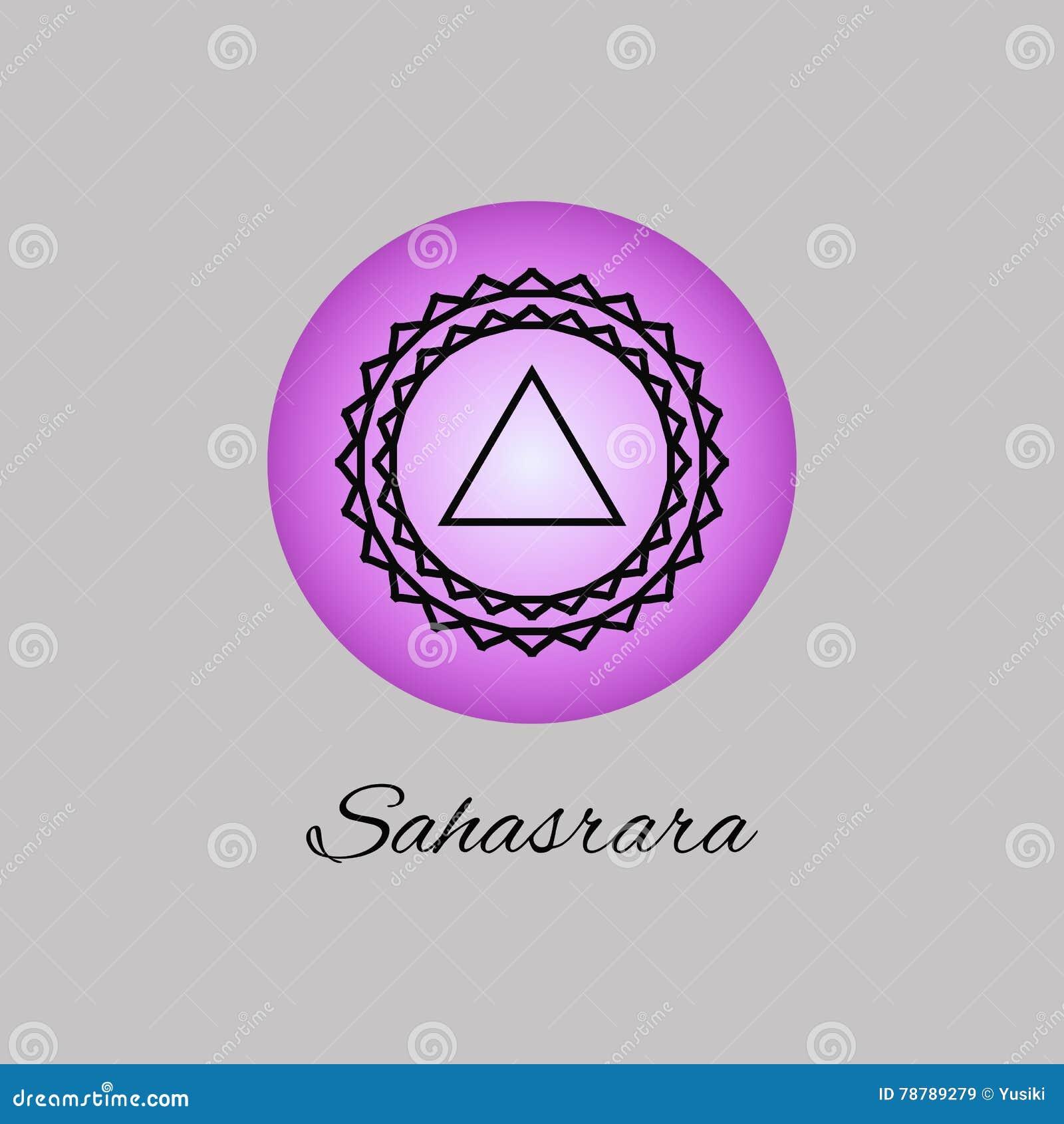 Sahasraraown chakraventh chakra symbol of human vector stock sahasraraown chakraventh chakra symbol of human vector buycottarizona Image collections