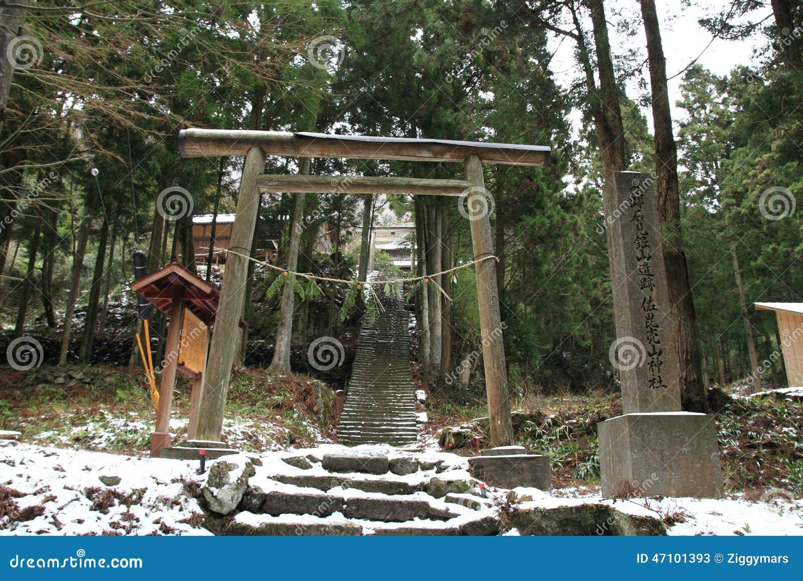 Sahimeyama-Schrein in ginzan Silberbergwerk Iwami (Welterbe)