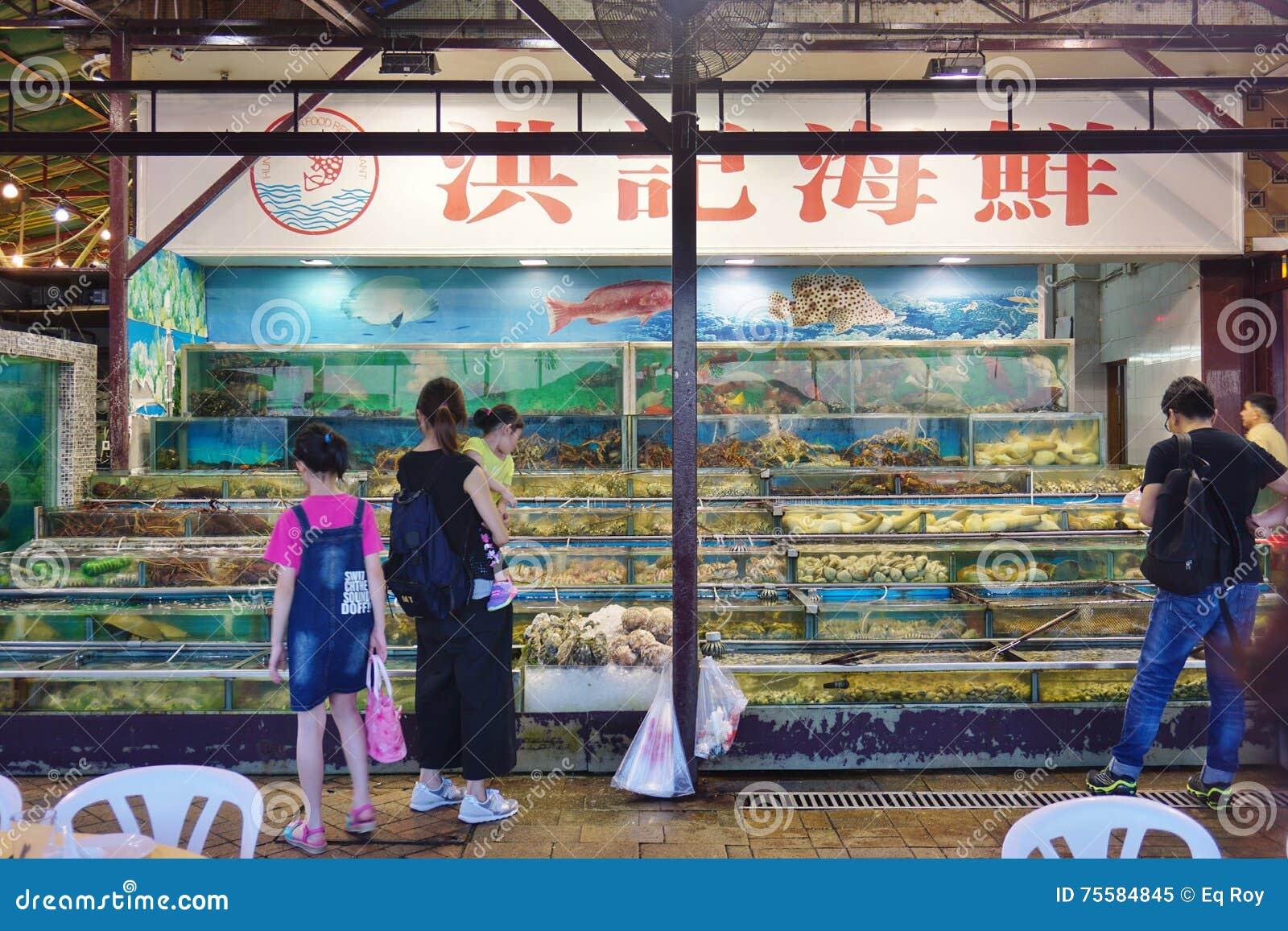 Sai Kung dans les nouveaux territoires de Hong Kong