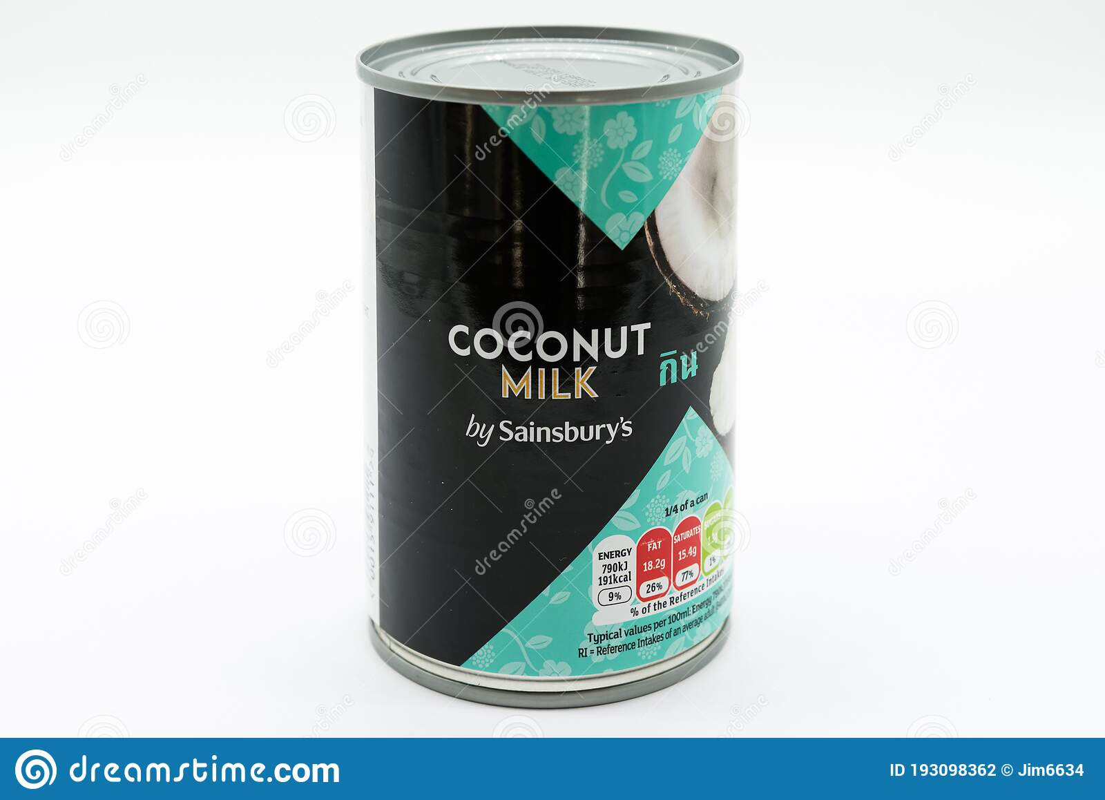 Banner Coconut Tin Container