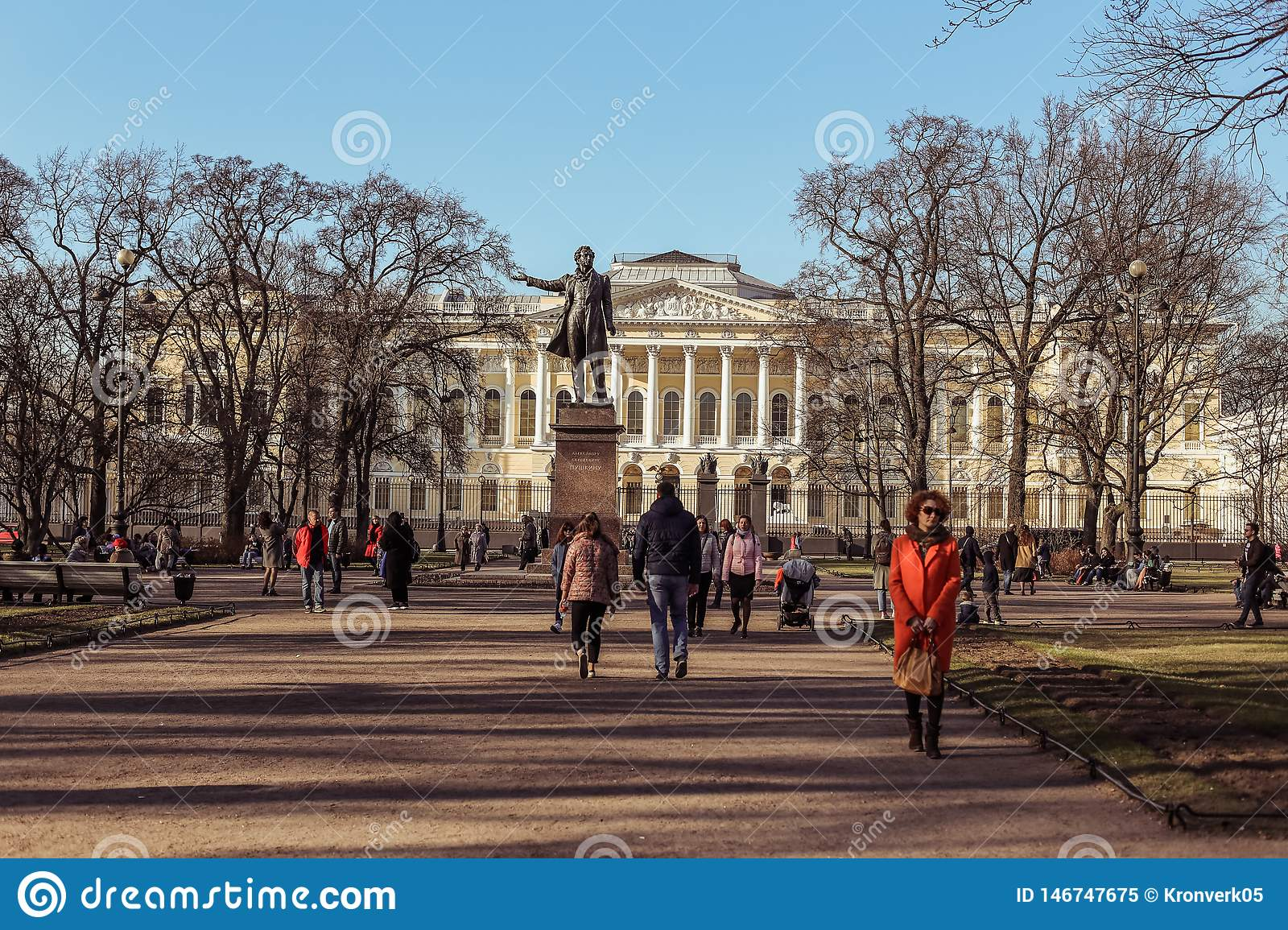 Saint Petersburg, Russia - April 21 2019: children adults walk on the Arts square on a Sunny spring day