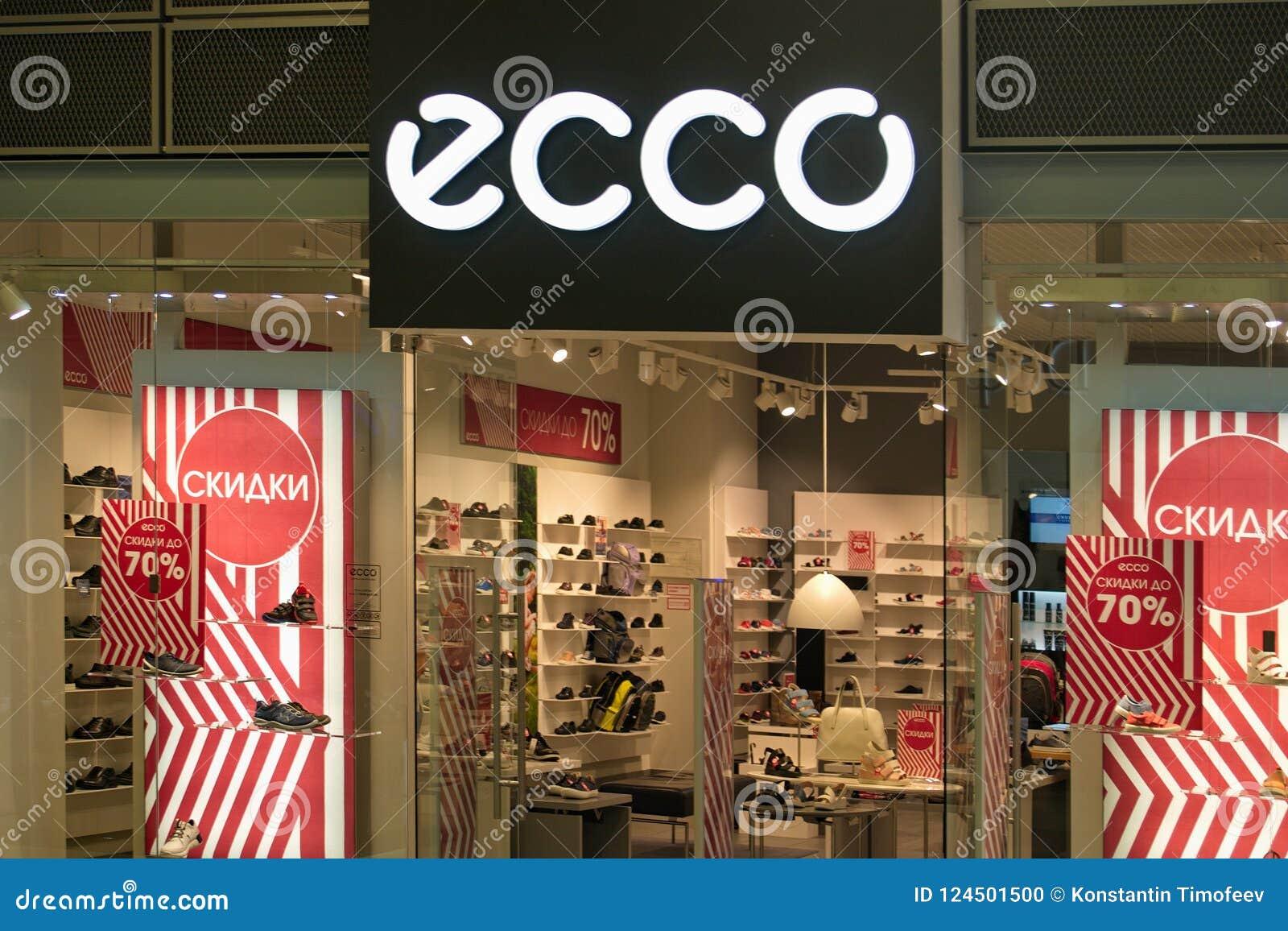 ecco shoe shops