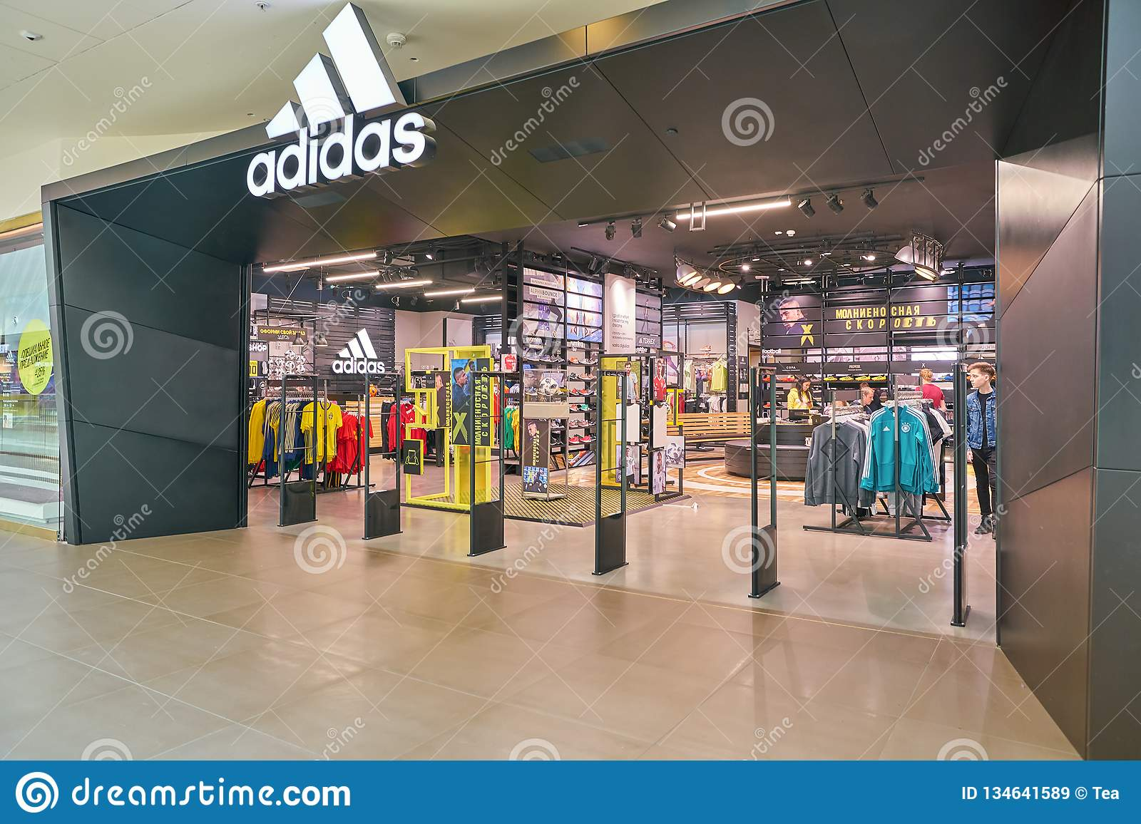 9576071b Adidas store editorial stock image. Image of sale, jogging - 134641589
