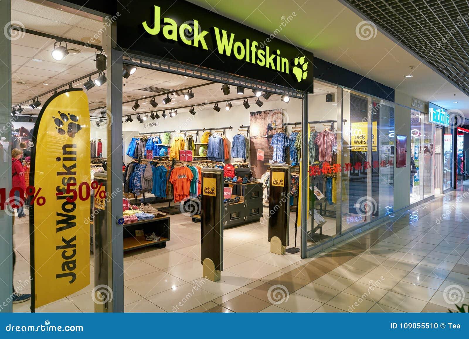 herausragende Eigenschaften Sonderkauf abholen Jack Wolfskin editorial image. Image of shopping, sale ...