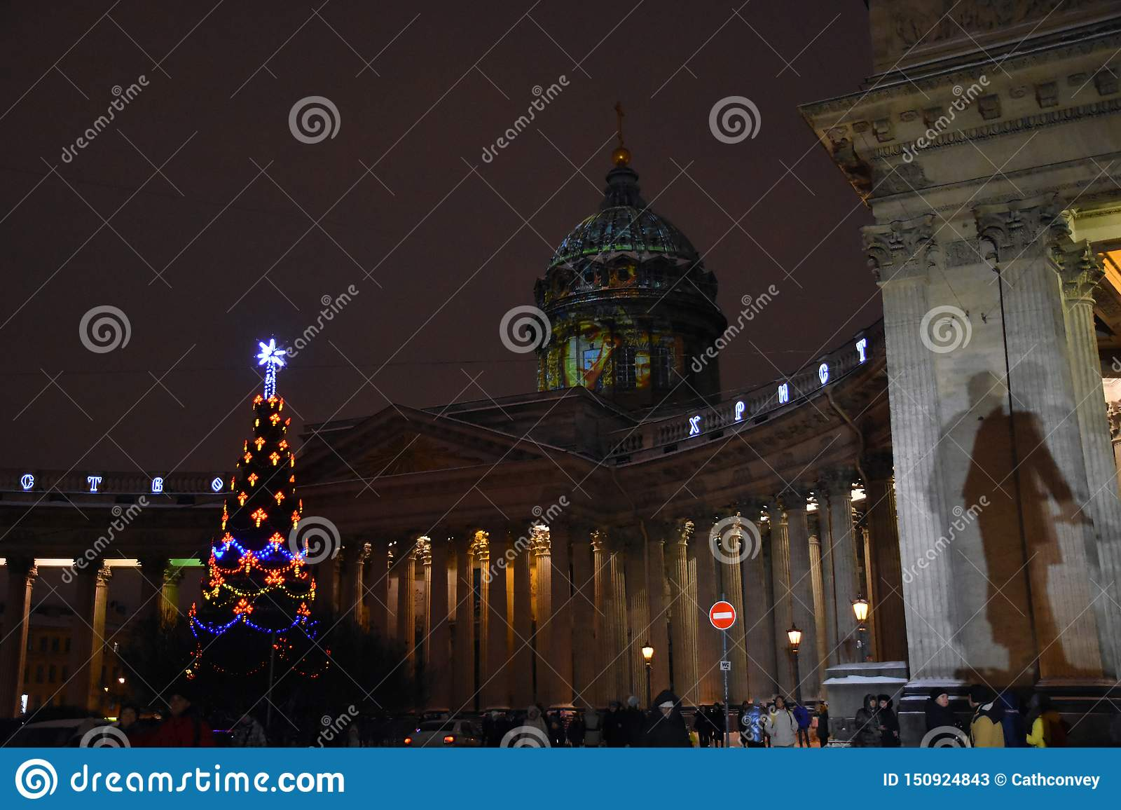 Kazan Icon Church And Christmas Decorations On The Nevsky