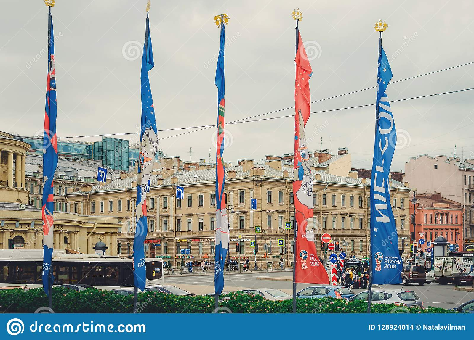 Flags of FIFA World Cup in Russia Flattering in the Wind. Football World Cup Russia 2018