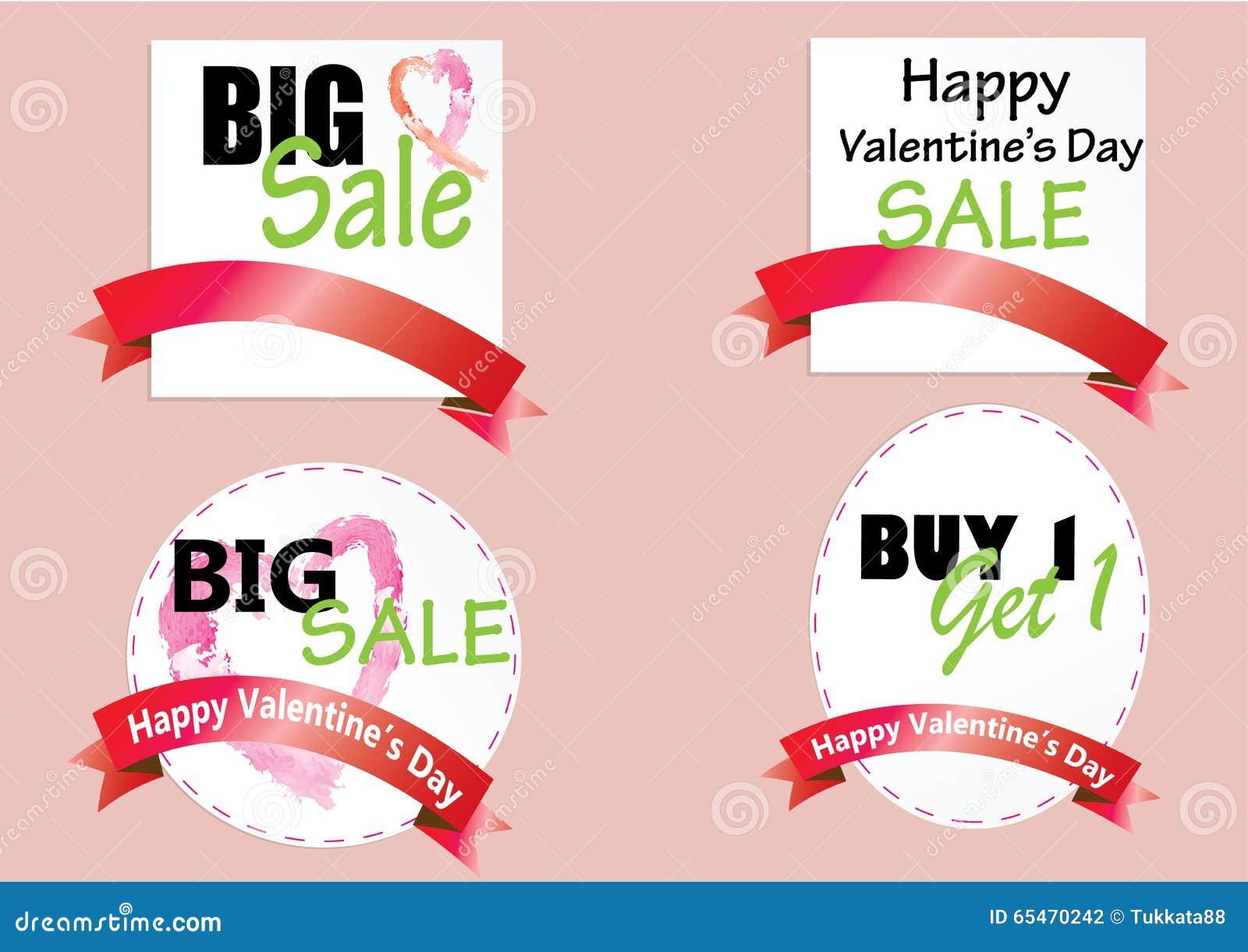 coupon free buy sake