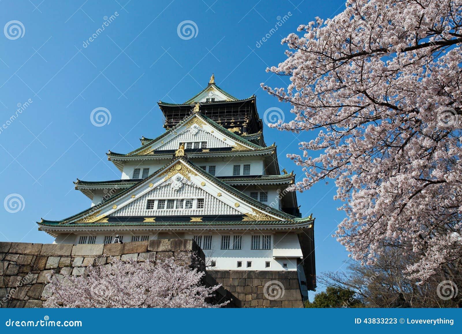Sakura Blossom At Osaka Castle Stock Photo - Image: 43833223