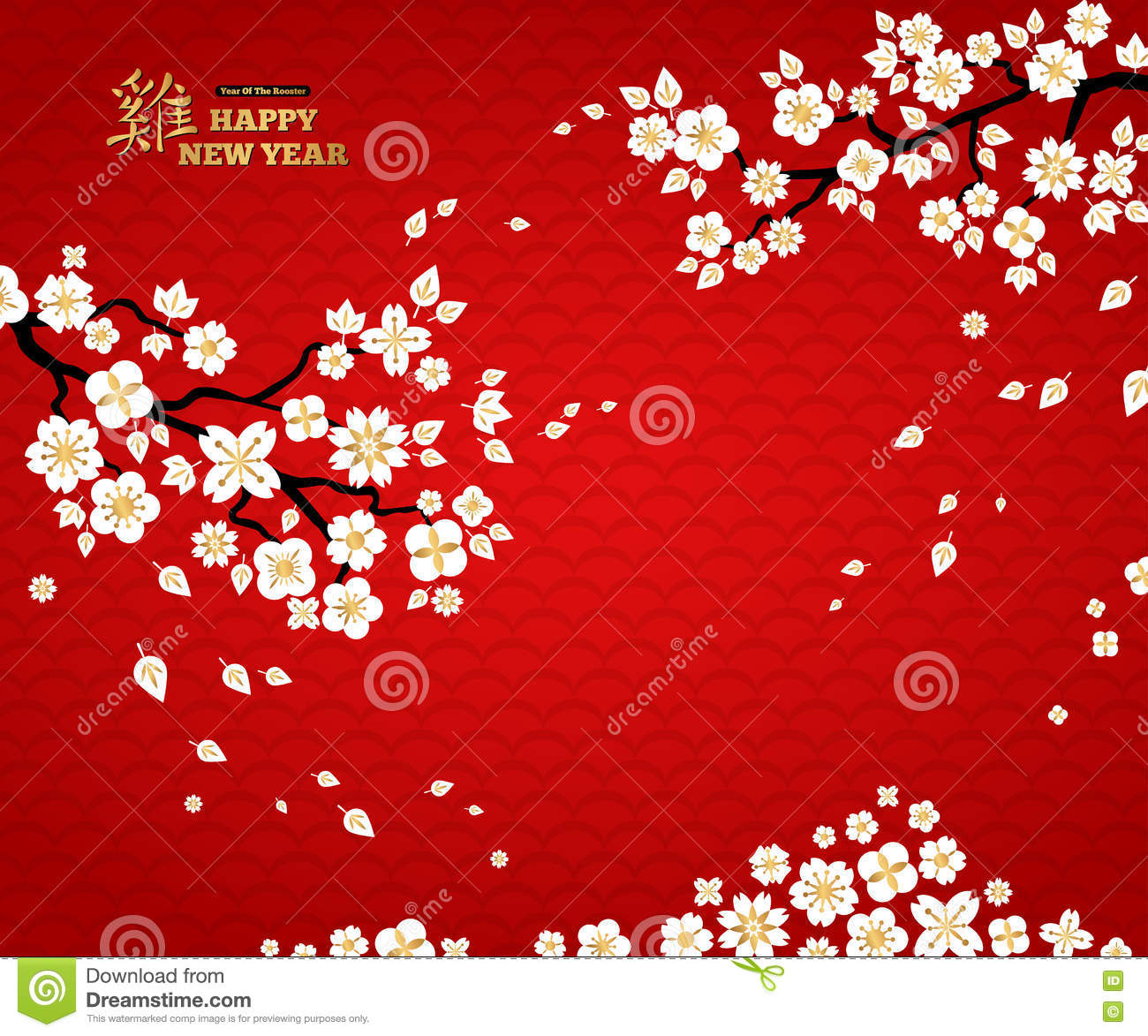 Snap Chinese New Year Greeting Card Background Royalty Free
