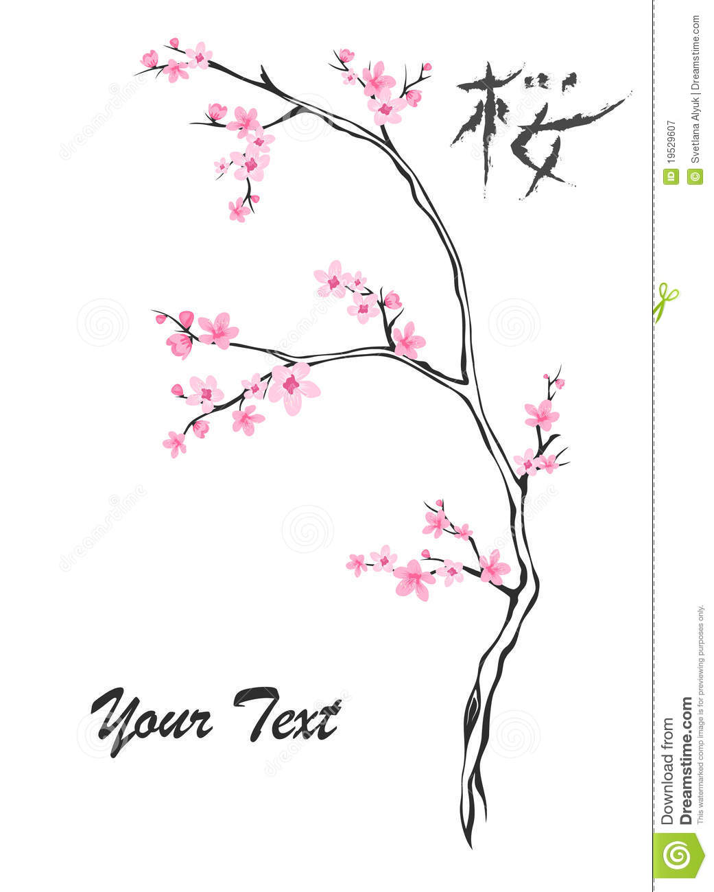 Japanese style blooming tree with a kanji meaning Sakura and place for ...