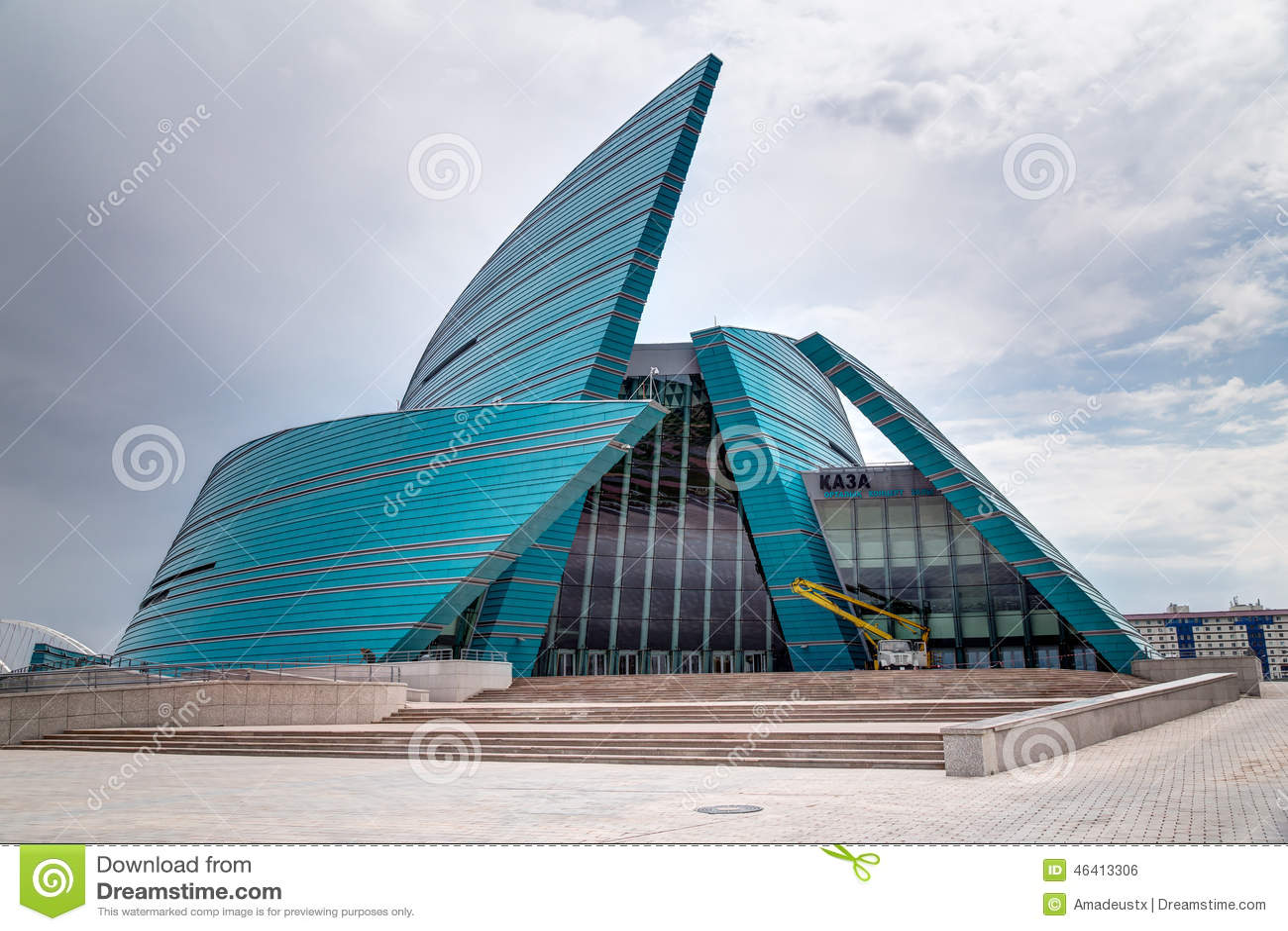 Sala de conciertos en Astaná