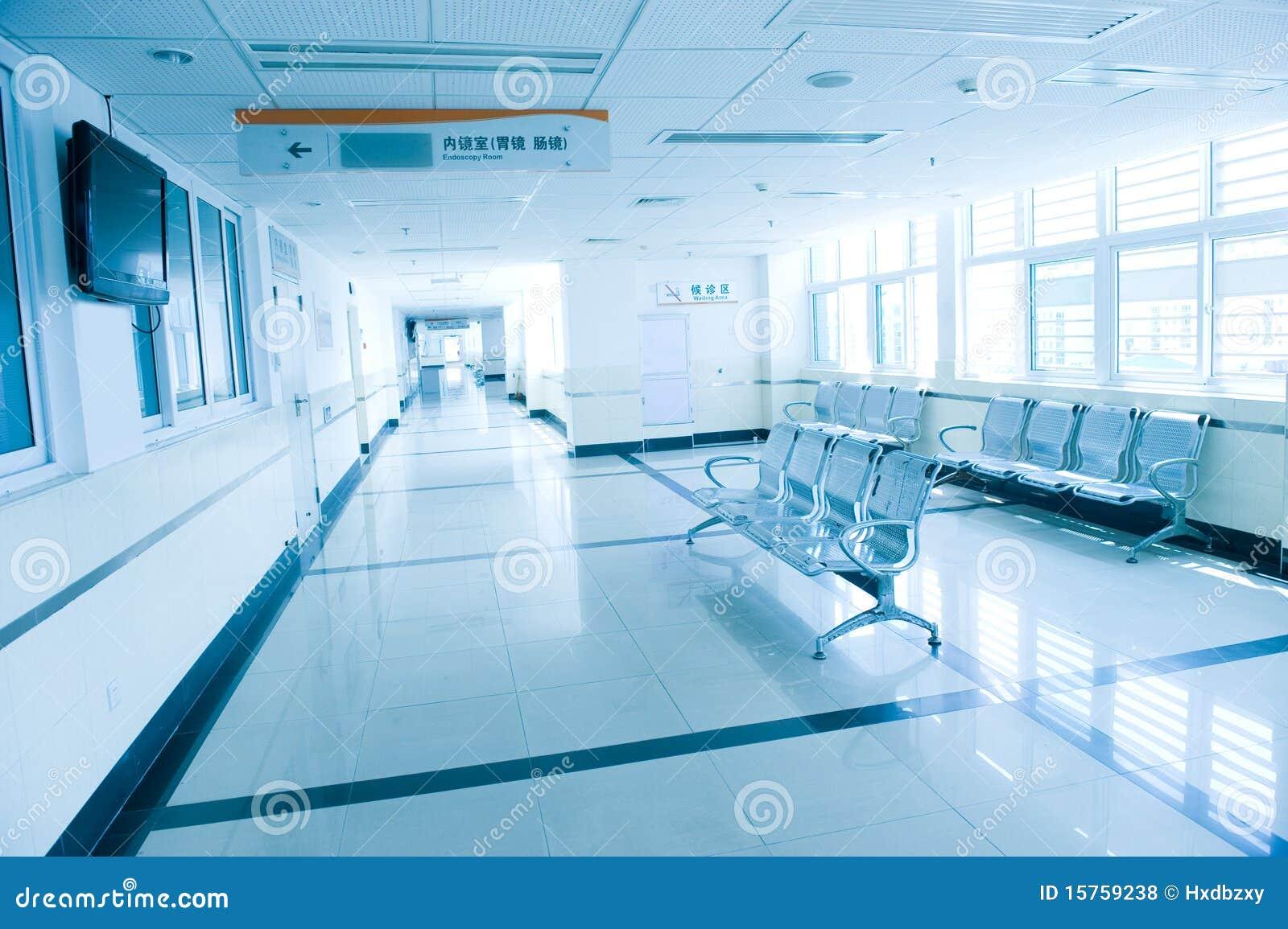 Sala de espera del hospital fotos de archivo libres de for Sillas para hospital