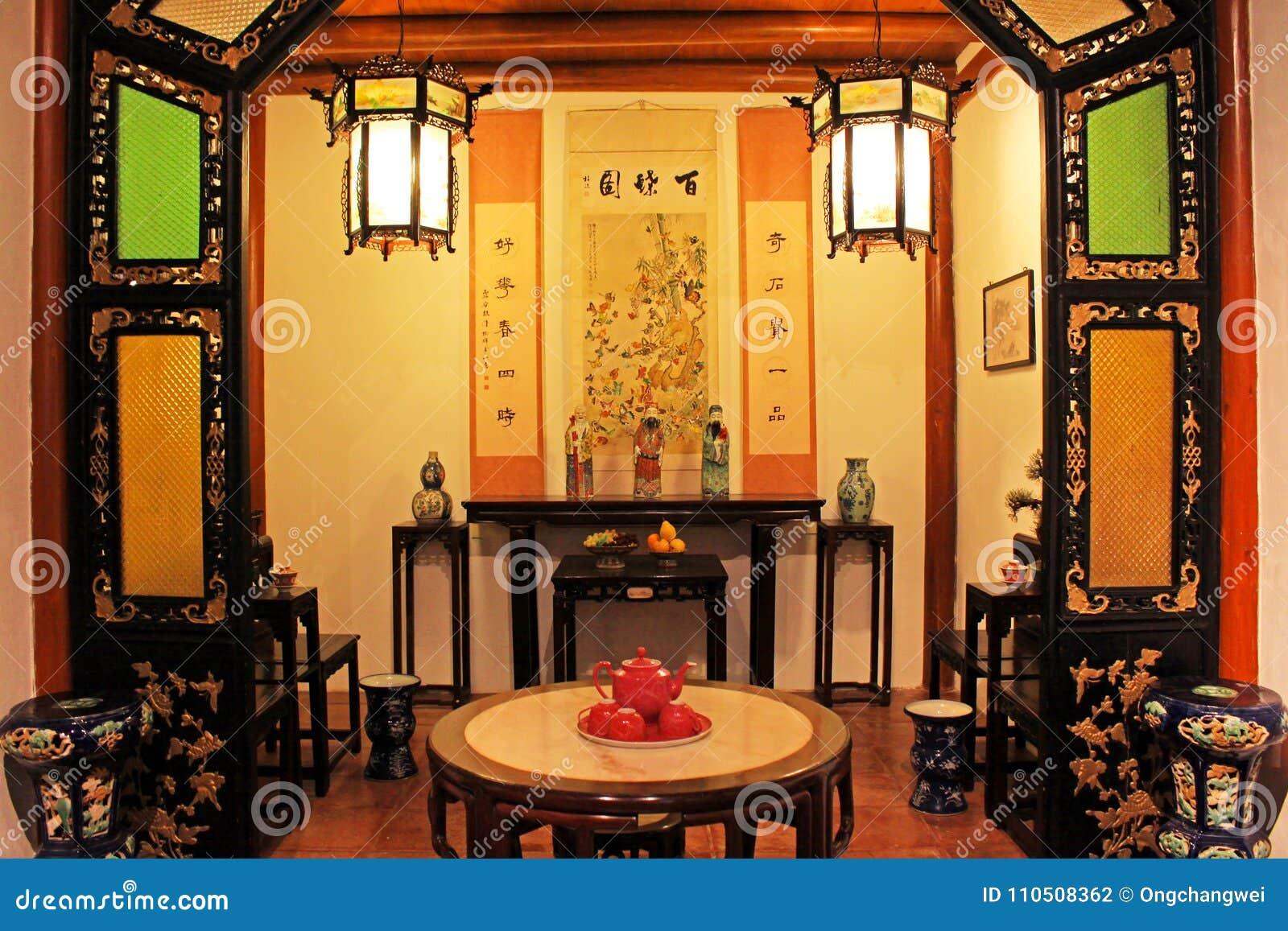 Sala de estar del estilo chino, Macao, China