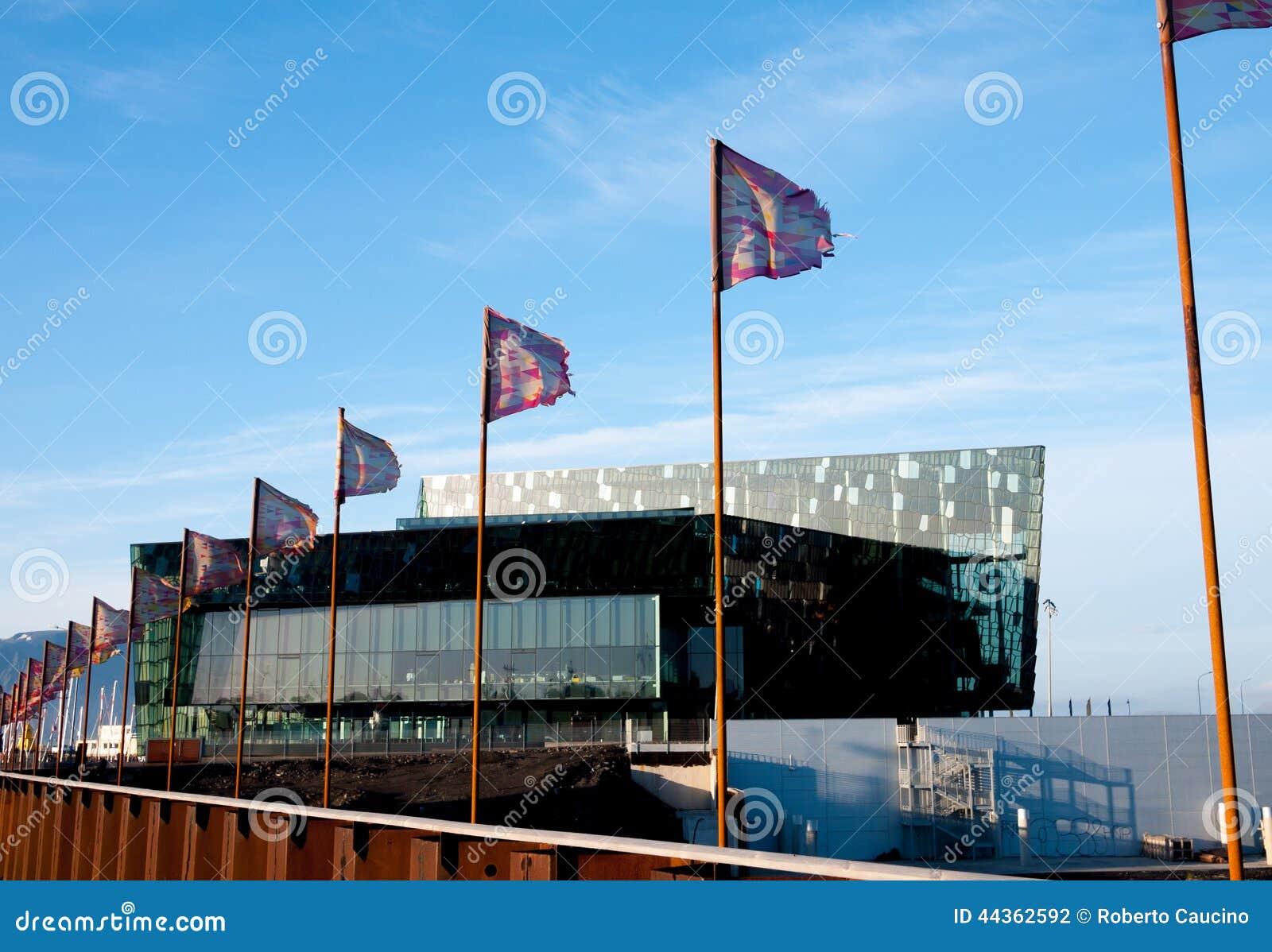 Salle de concert de Reykjavik d †de Harpa «et Centre de conférences