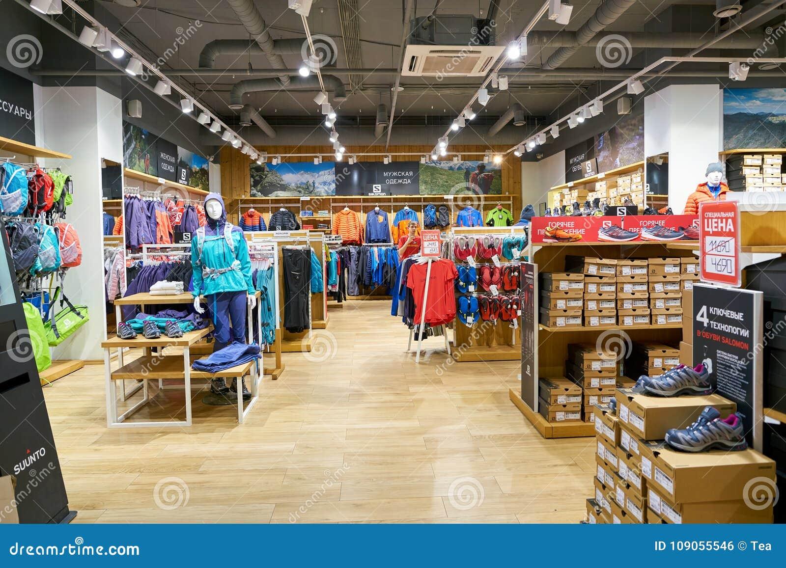 Salomon store editorial photo. Image of boutique, colour