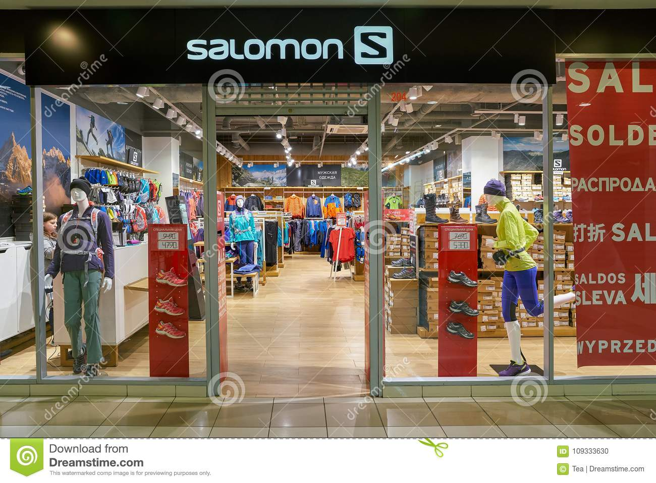 Salomon store editorial image. Image of color, store 109333630