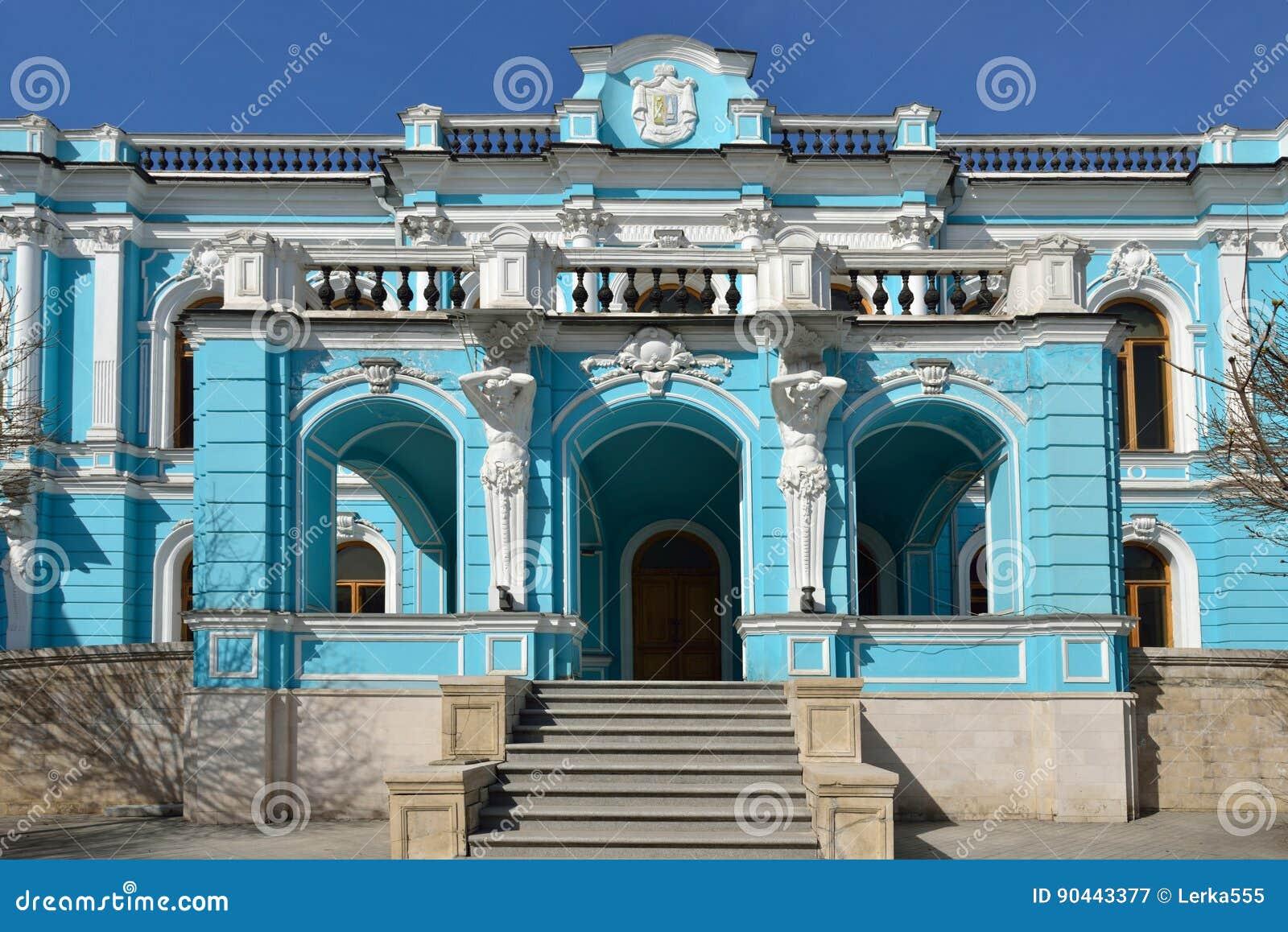 Saltykov-Chertkov rezydenci ziemskiej xvii wiek w stylu klasyczny barok na Myasnitskaya ulicie